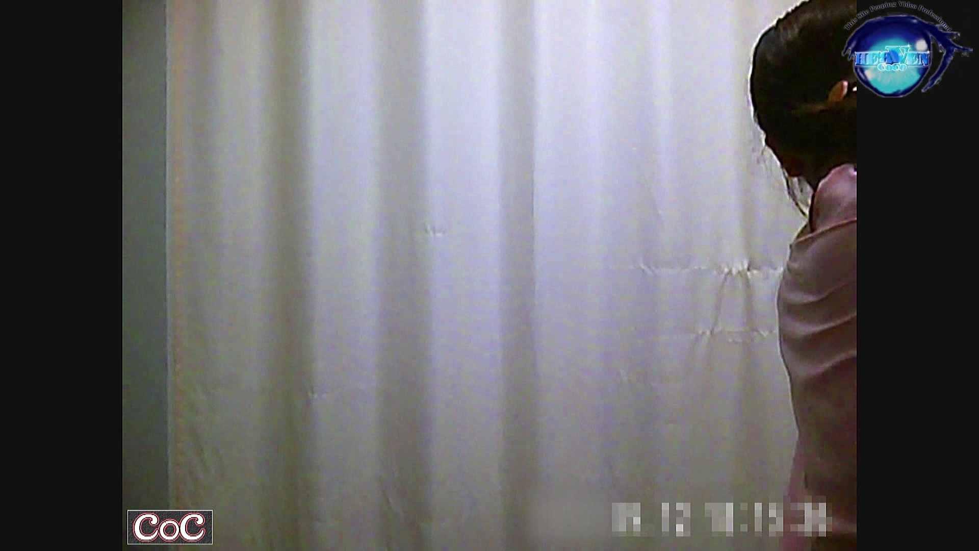 激ヤバ健康診断!着替えの一部始終.vol.24 ※本編ボカシ・目線無し 着替え 盗撮エロ画像 79画像 45