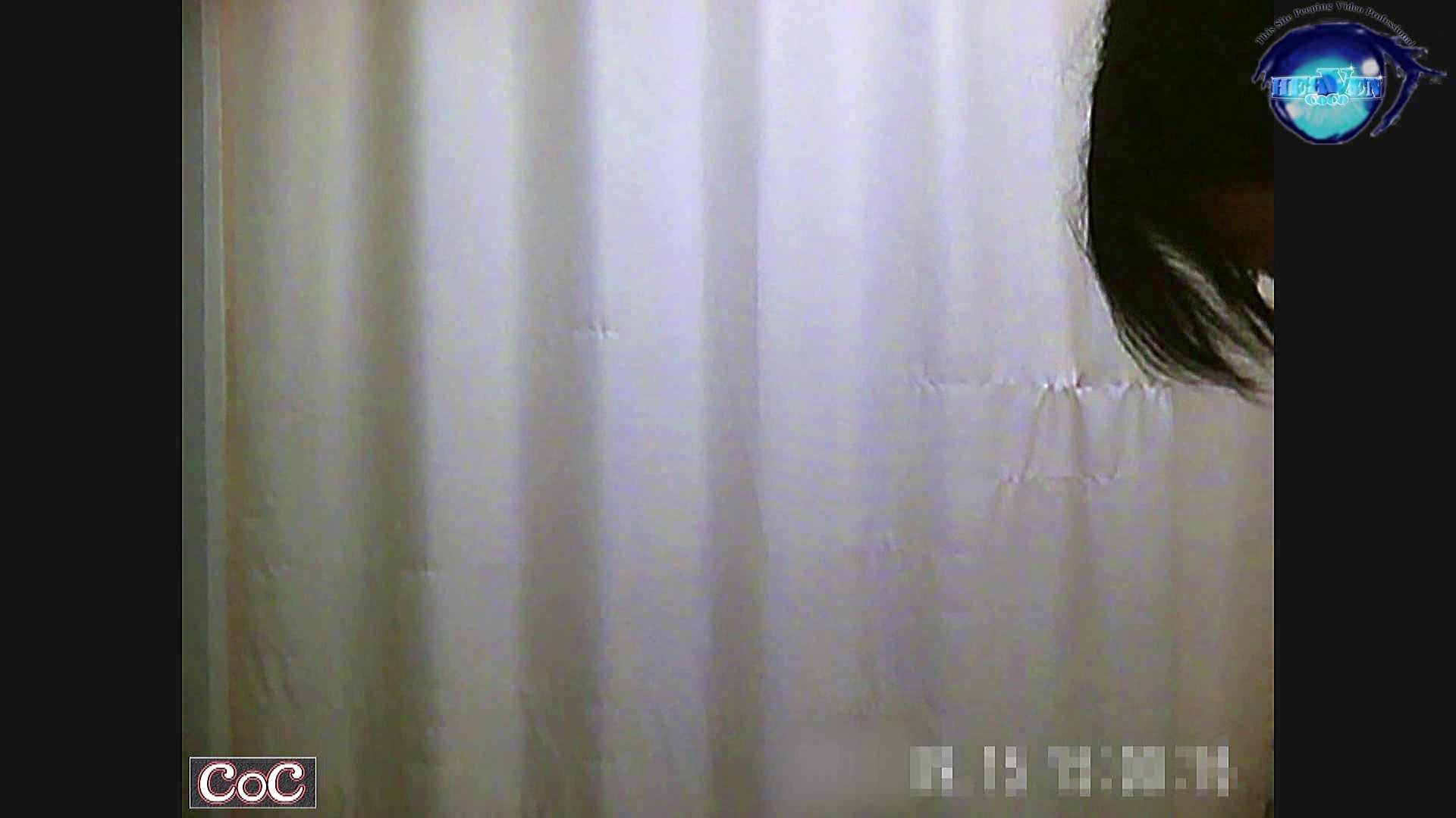 激ヤバ健康診断!着替えの一部始終.vol.25 ※本編ボカシ・目線無し 裸体 盗撮おめこ無修正動画無料 59画像 16
