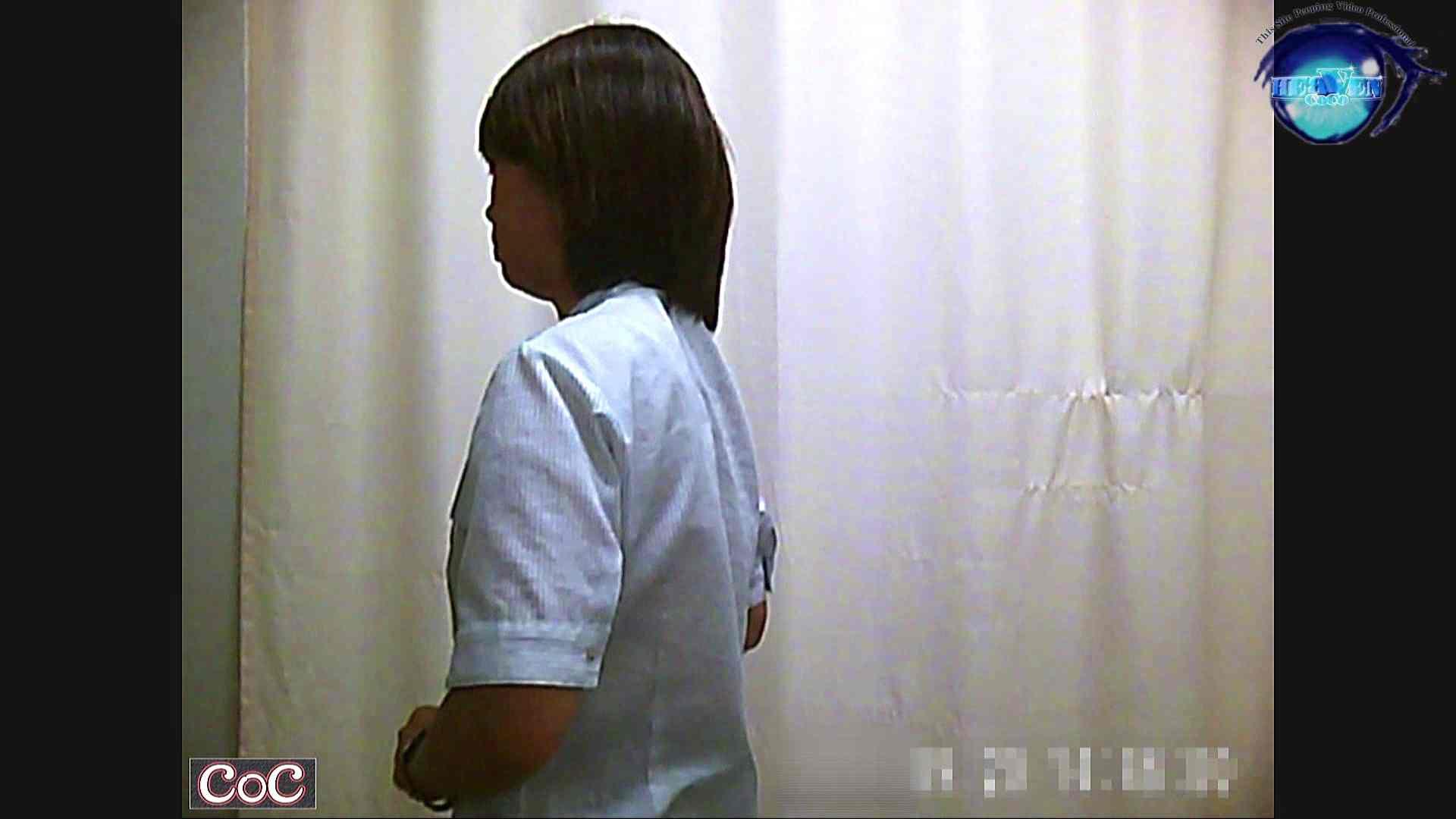 激ヤバ健康診断!着替えの一部始終.vol.28 ※本編ボカシ・目線無し 盗撮 のぞき動画画像 48画像 15