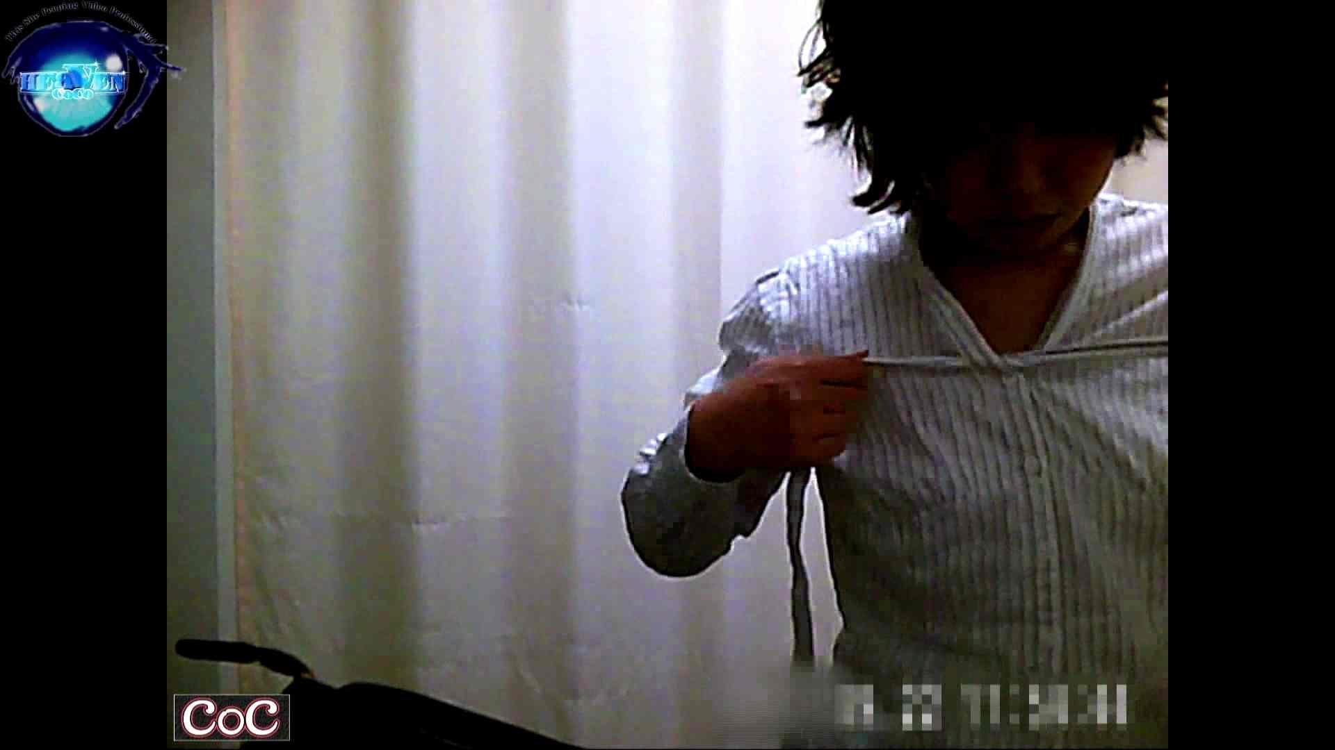 無修正エロ動画|激ヤバ健康診断!着替えの一部始終.vol.33※本編ボカシ・目線無し|のぞき本舗 中村屋