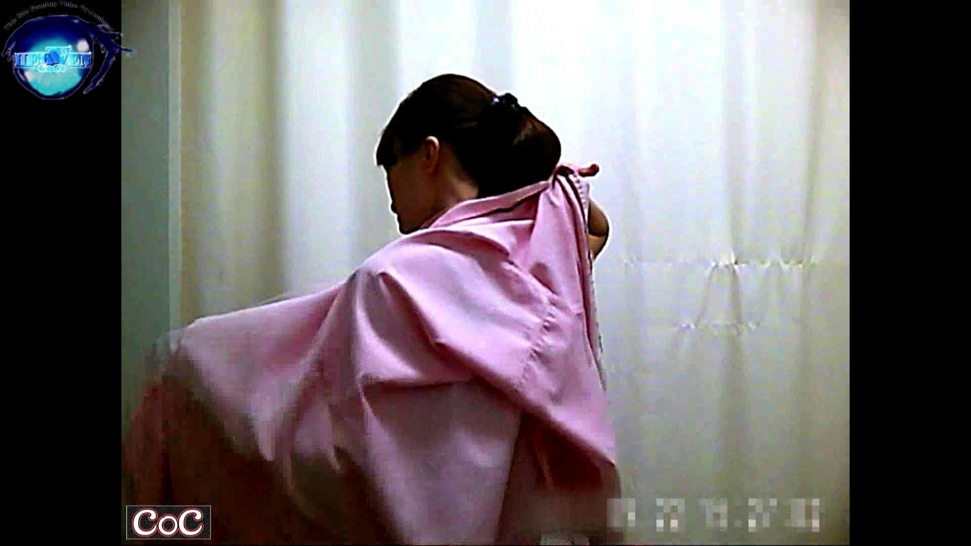 激ヤバ健康診断!着替えの一部始終.vol.34※本編ボカシ・目線無し ギャルヌード セックス無修正動画無料 109画像 51
