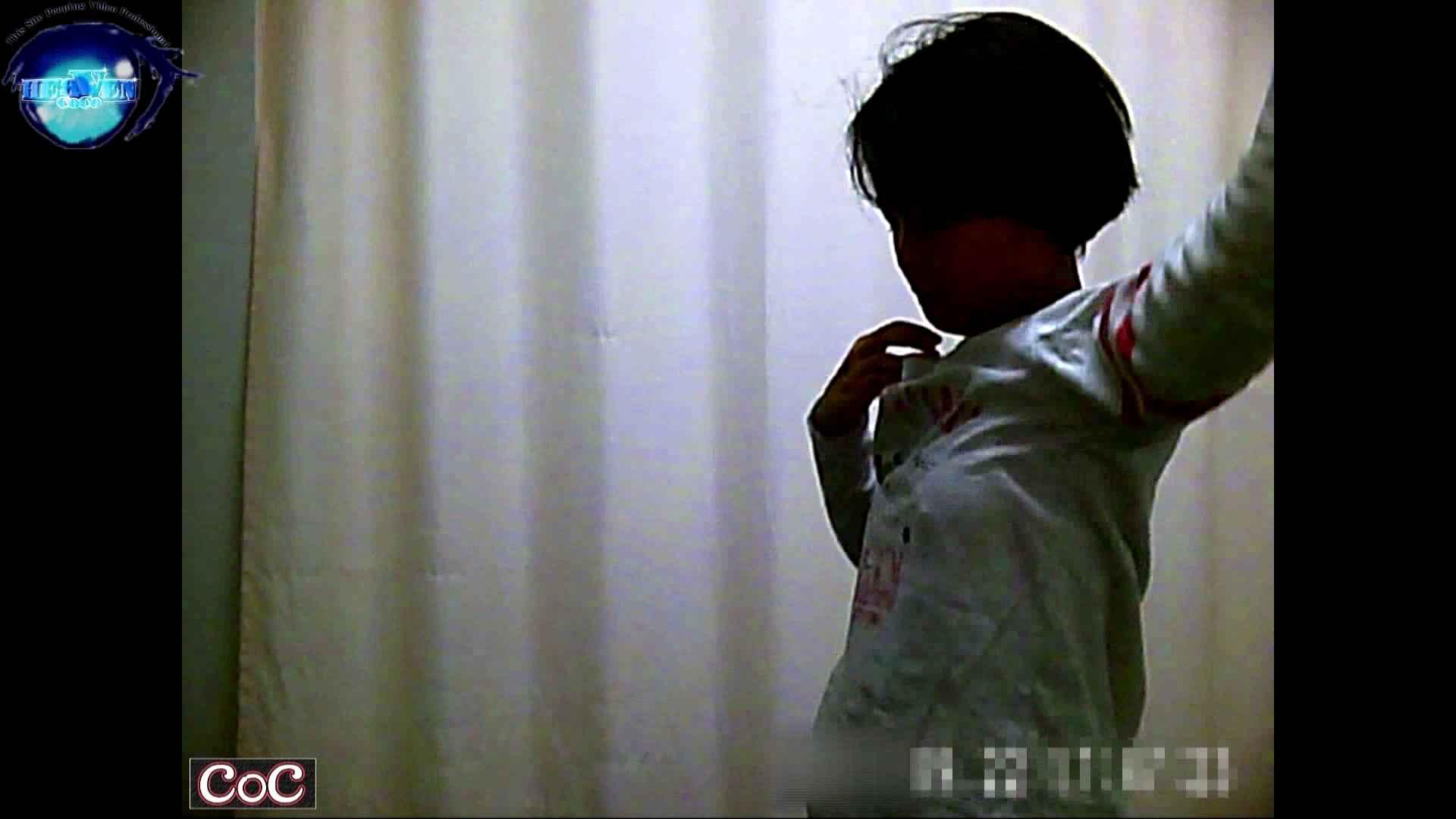激ヤバ健康診断!着替えの一部始終.vol.34※本編ボカシ・目線無し 着替え 盗撮われめAV動画紹介 109画像 94