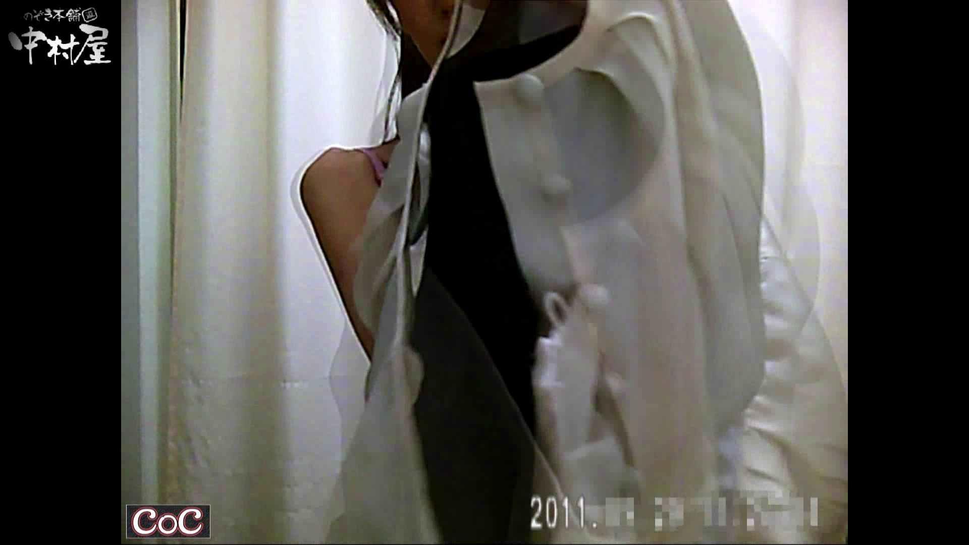 激ヤバ健康診断!着替えの一部始終.vol.44※本編ボカシ・目線無し 盗撮 おめこ無修正動画無料 76画像 44