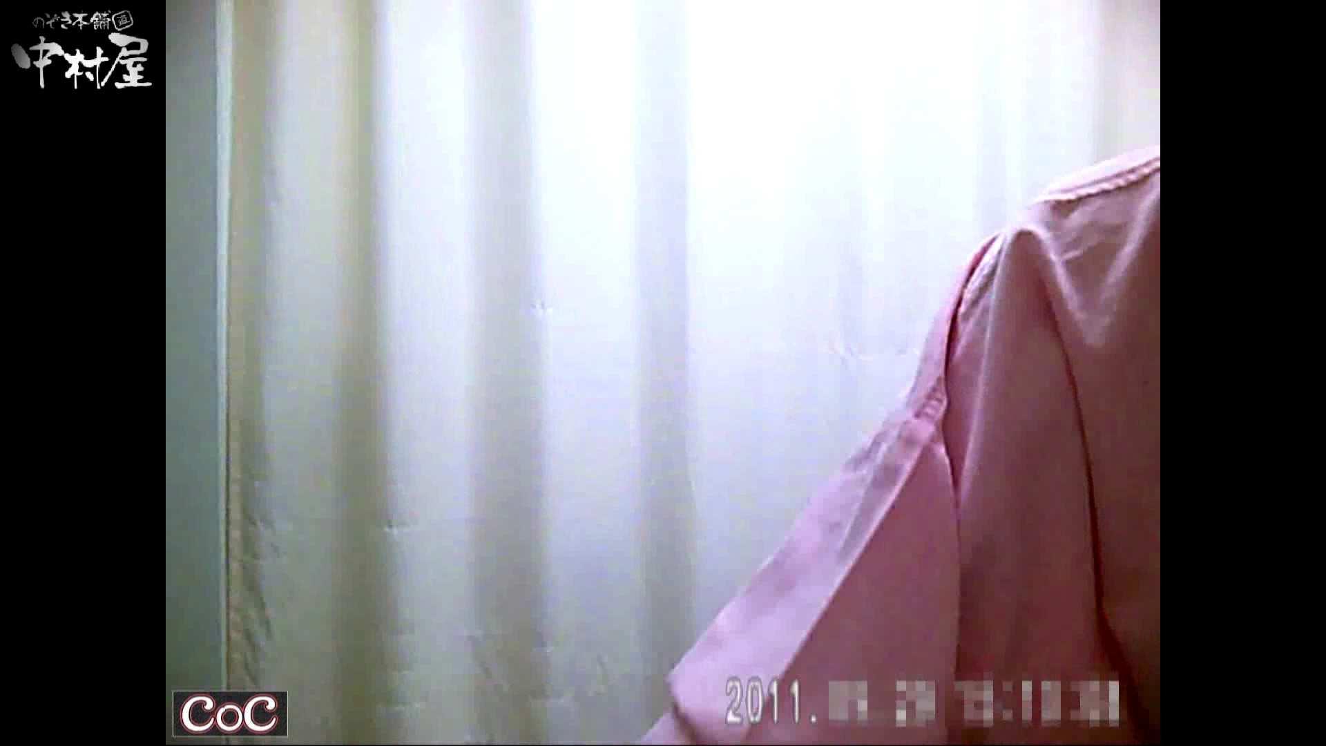 無修正エロ動画|激ヤバ健康診断!着替えの一部始終.vol.45※本編ボカシ・目線無し|のぞき本舗 中村屋