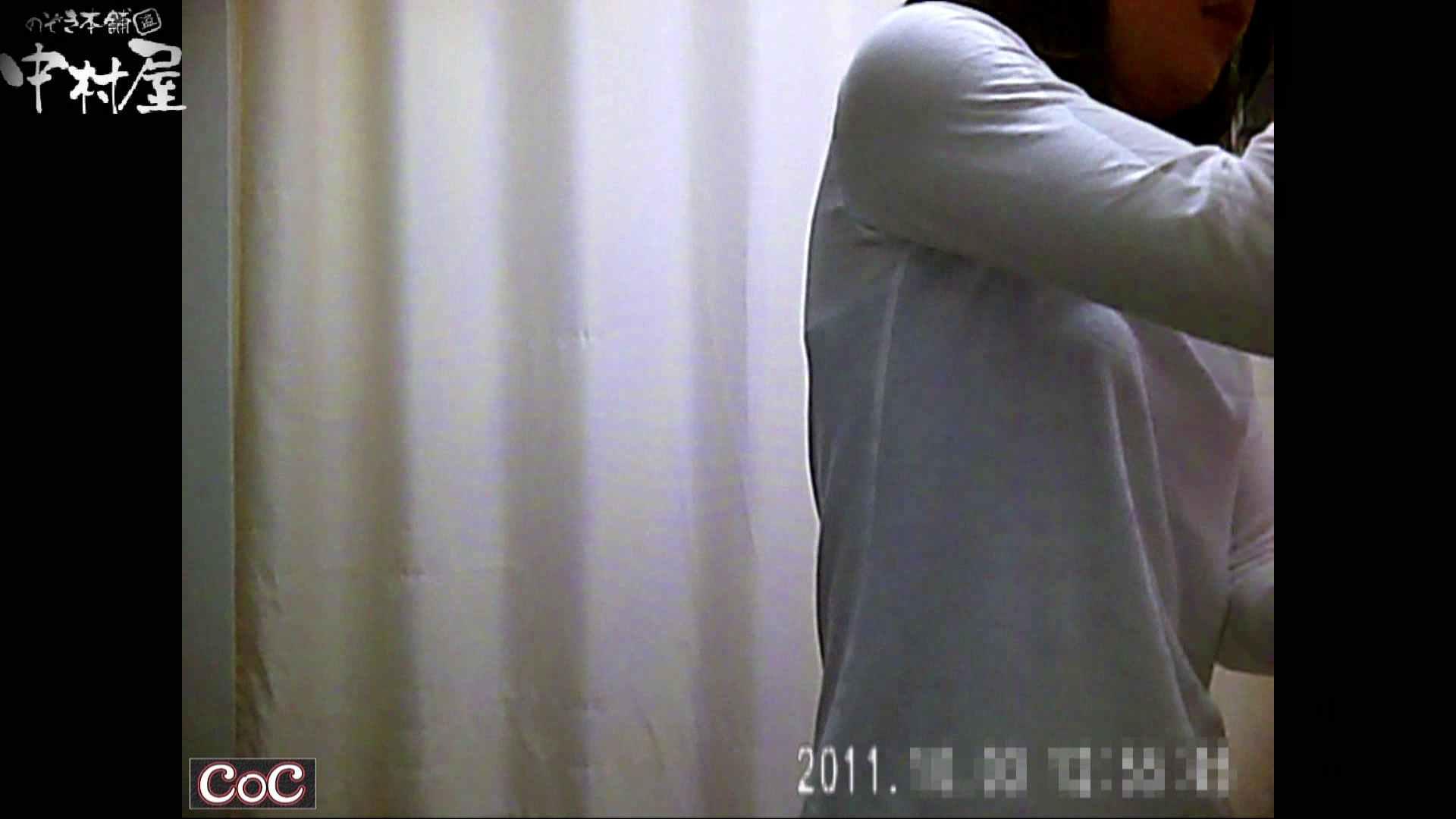 激ヤバ健康診断!着替えの一部始終.vol.48※本編ボカシ・目線無し 着替え 盗み撮りAV無料動画キャプチャ 77画像 28