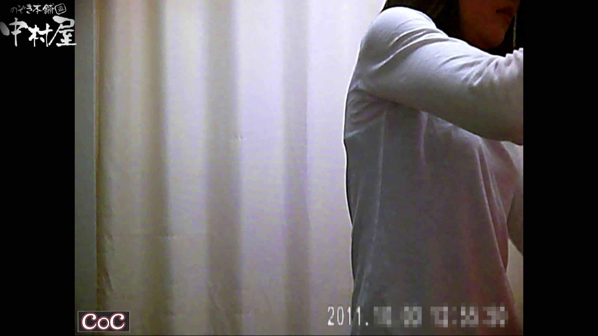 激ヤバ健康診断!着替えの一部始終.vol.48※本編ボカシ・目線無し ナース 盗撮AV動画キャプチャ 77画像 29