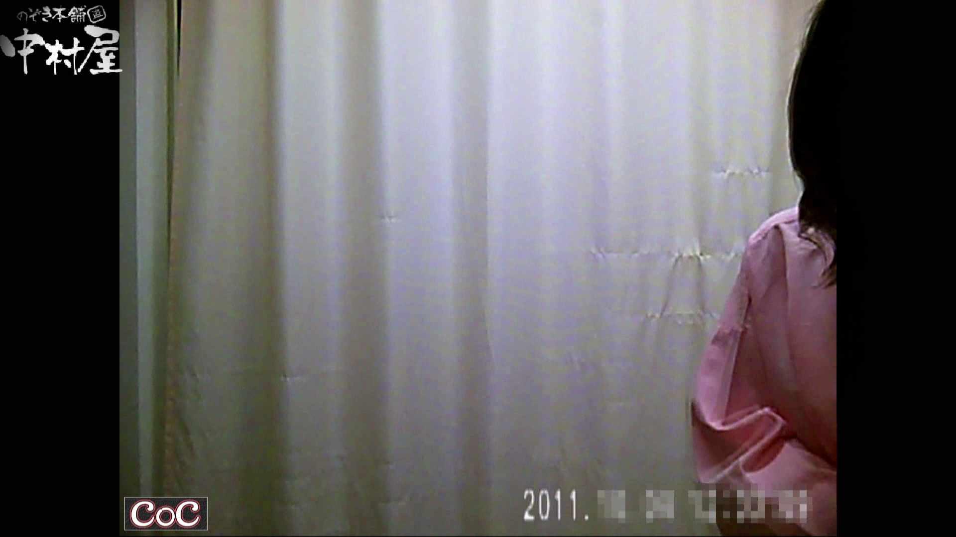 激ヤバ健康診断!着替えの一部始終.vol.50※本編ボカシ・目線無し 盗撮 えろ無修正画像 95画像 68