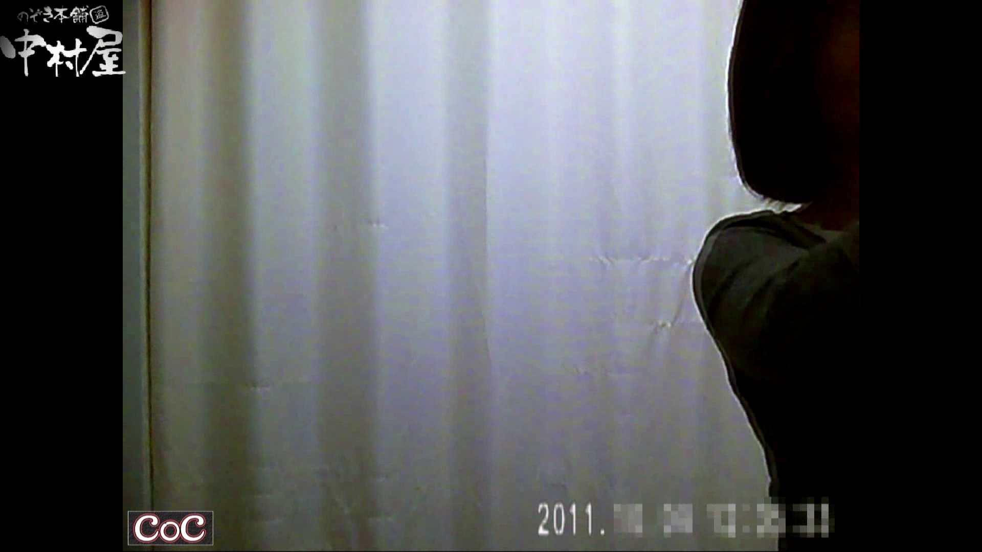 激ヤバ健康診断!着替えの一部始終.vol.50※本編ボカシ・目線無し ナース 盗撮動画紹介 95画像 83