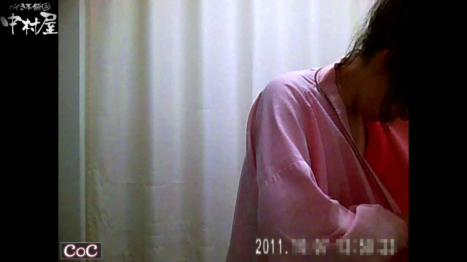 激ヤバ健康診断!着替えの一部始終.vol.53※本編ボカシ・目線無し ギャルヌード おまんこ無修正動画無料 51画像 3