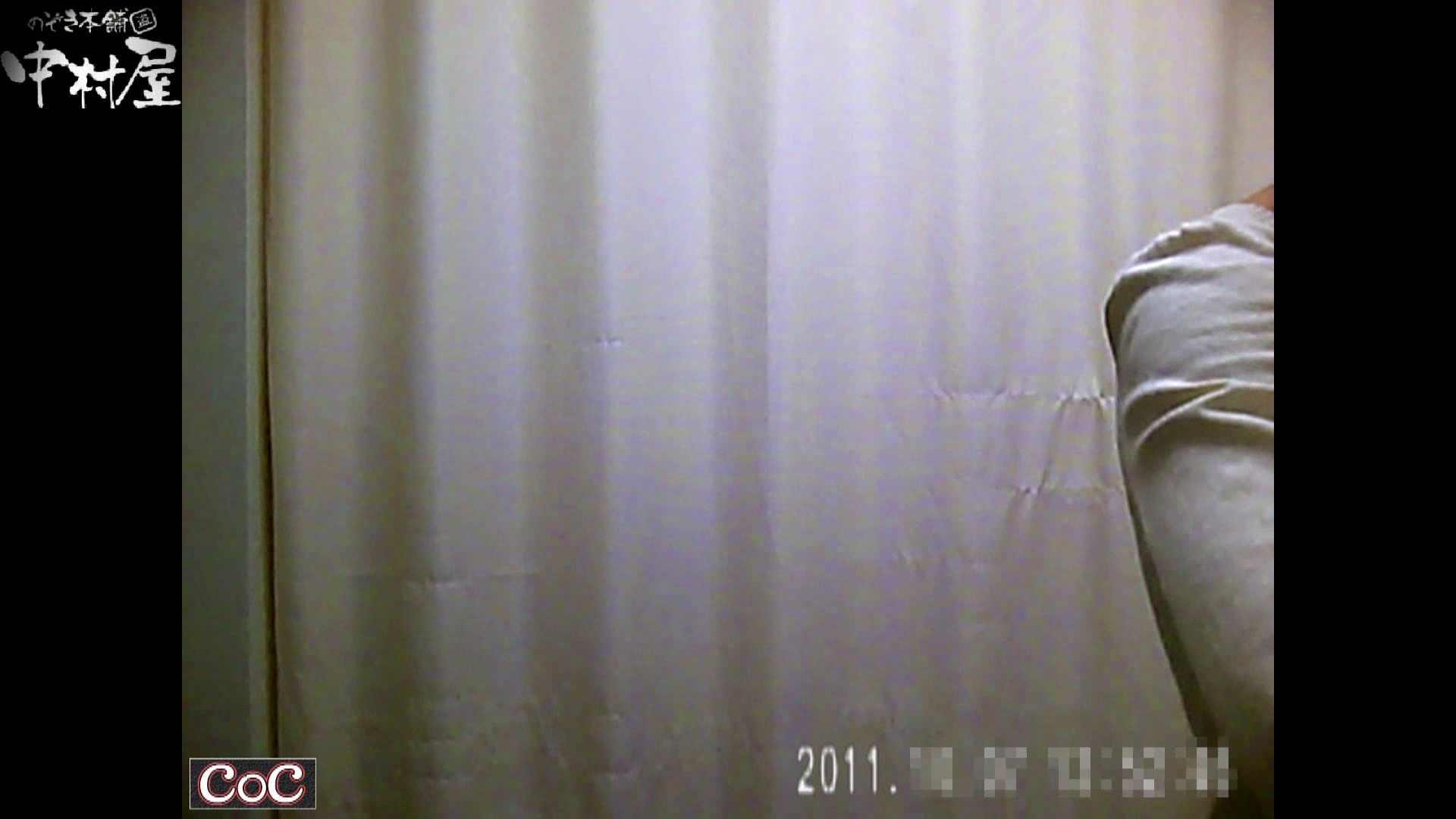 激ヤバ健康診断!着替えの一部始終.vol.53※本編ボカシ・目線無し 盗撮 オマンコ無修正動画無料 51画像 20