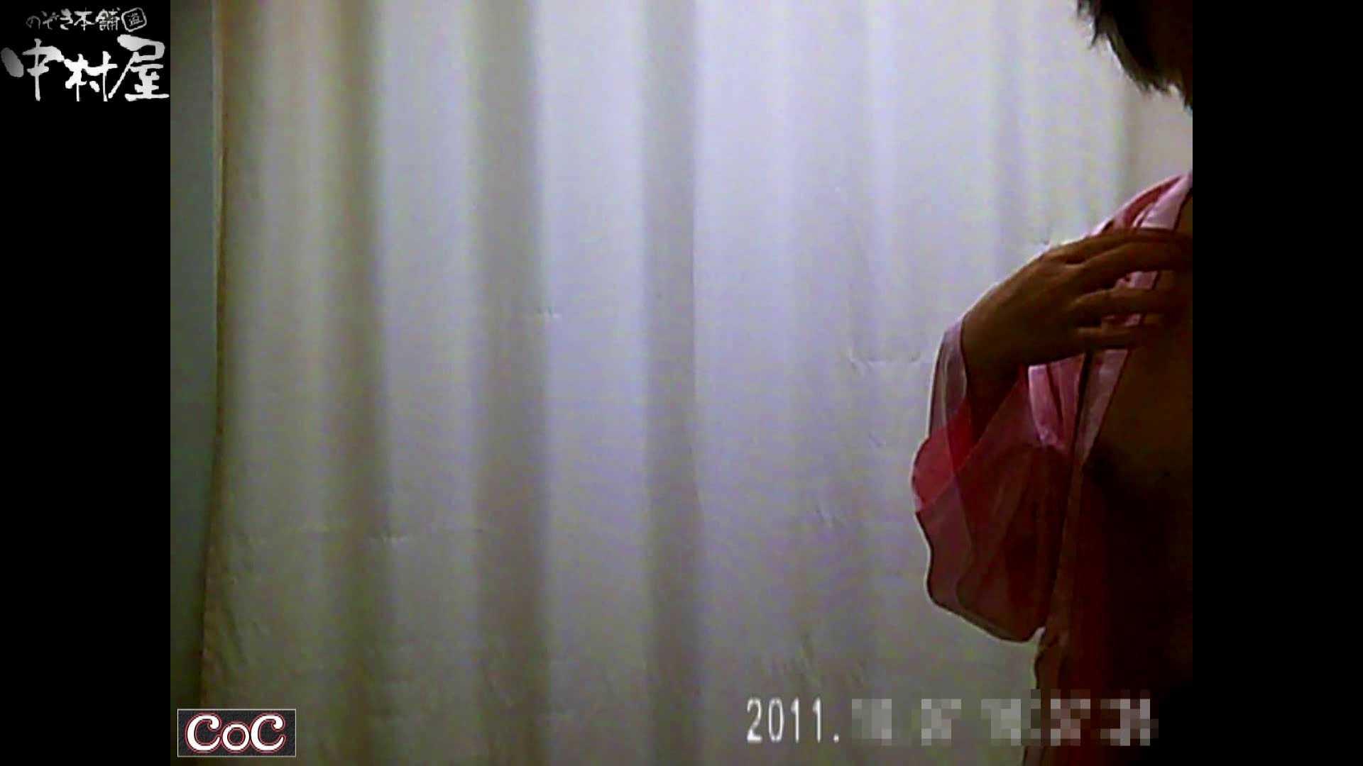 激ヤバ健康診断!着替えの一部始終.vol.53※本編ボカシ・目線無し 着替え 盗撮おまんこ無修正動画無料 51画像 28