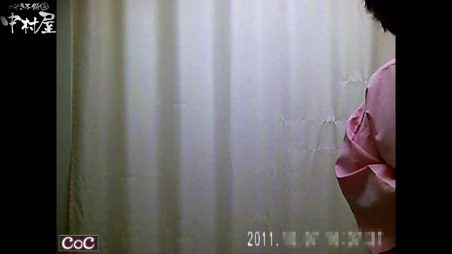 激ヤバ健康診断!着替えの一部始終.vol.53※本編ボカシ・目線無し ナース 隠し撮りおまんこ動画流出 51画像 29