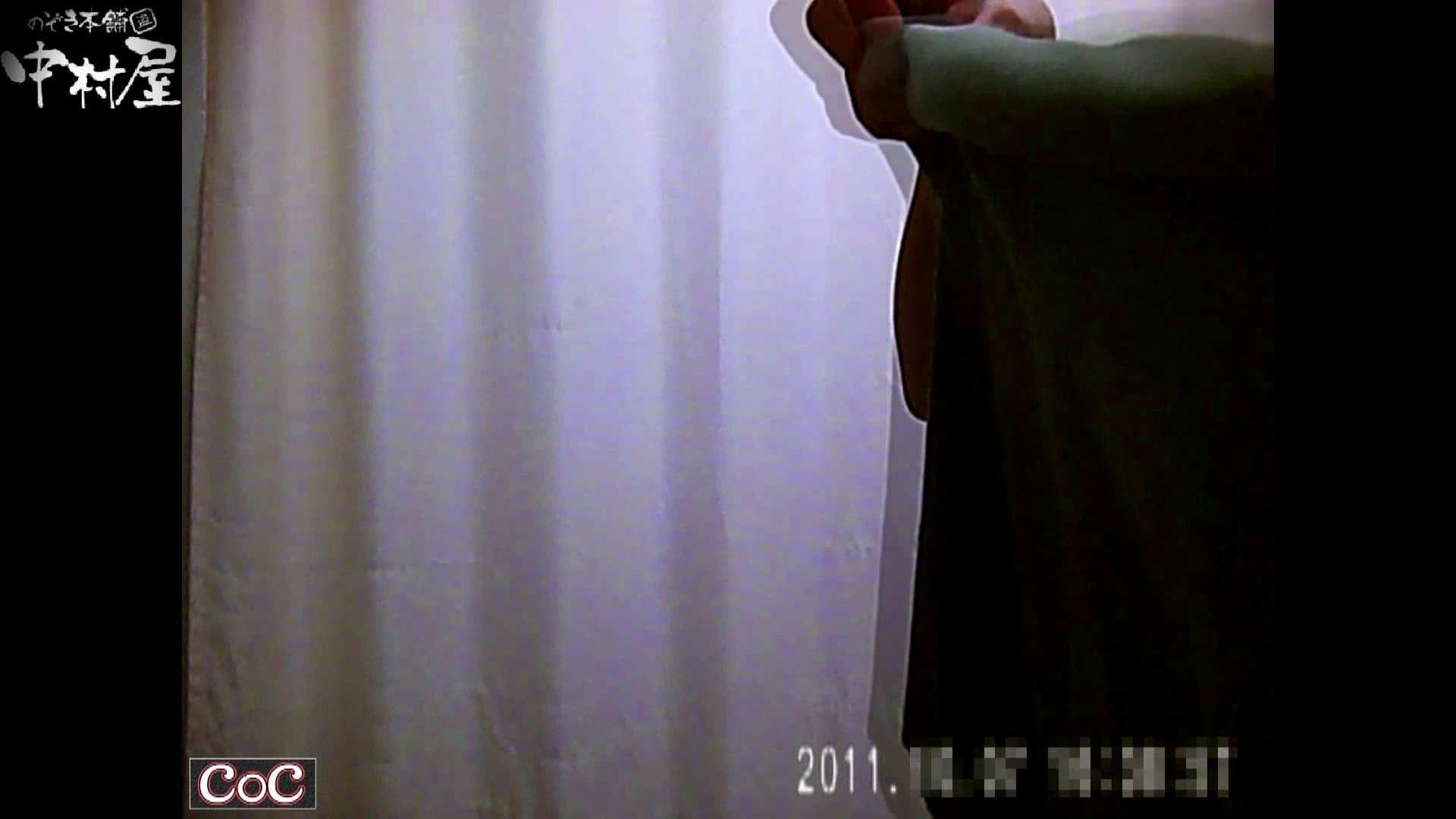 激ヤバ健康診断!着替えの一部始終.vol.53※本編ボカシ・目線無し 盗撮 オマンコ無修正動画無料 51画像 32