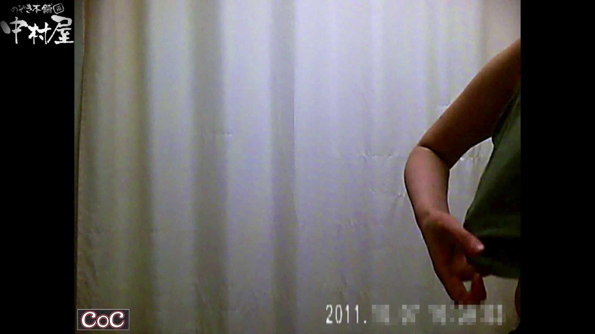 激ヤバ健康診断!着替えの一部始終.vol.53※本編ボカシ・目線無し ギャルヌード おまんこ無修正動画無料 51画像 33