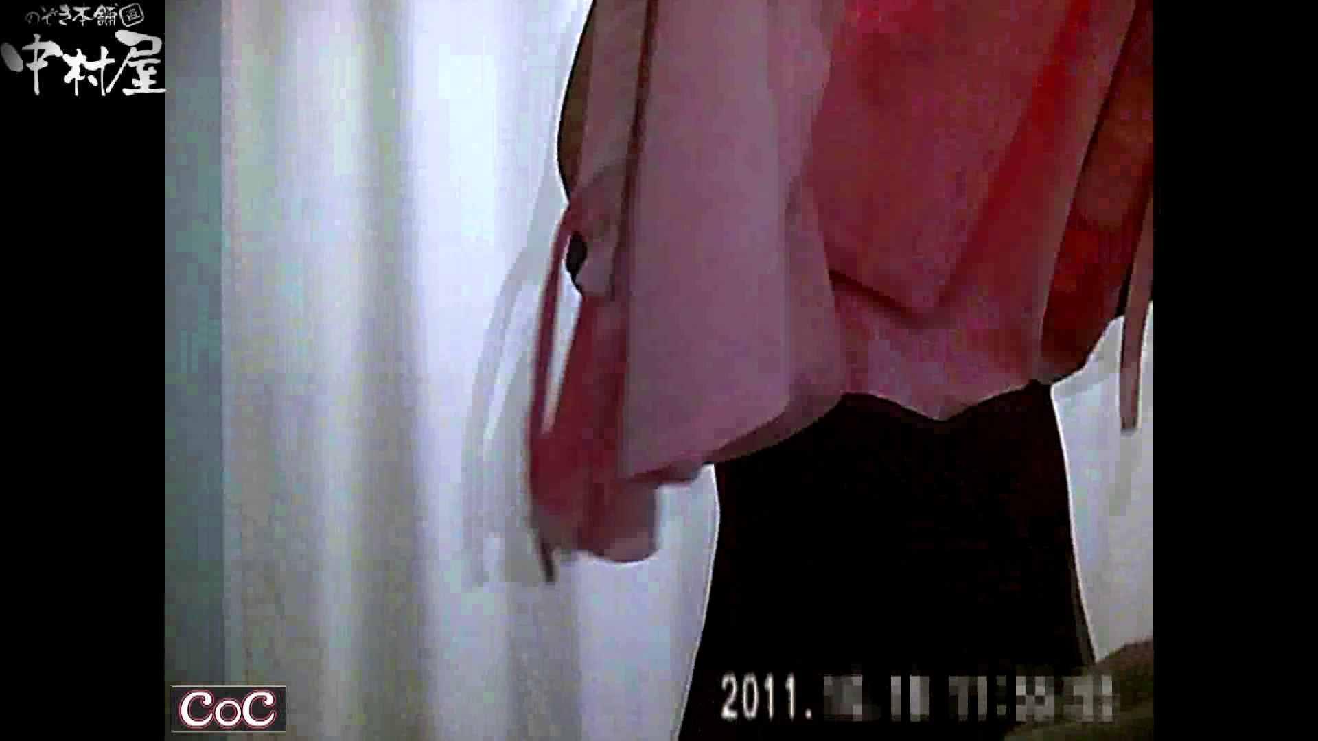 激ヤバ健康診断!着替えの一部始終.vol.61※本編ボカシ・目線無し ナース のぞき濡れ場動画紹介 58画像 17