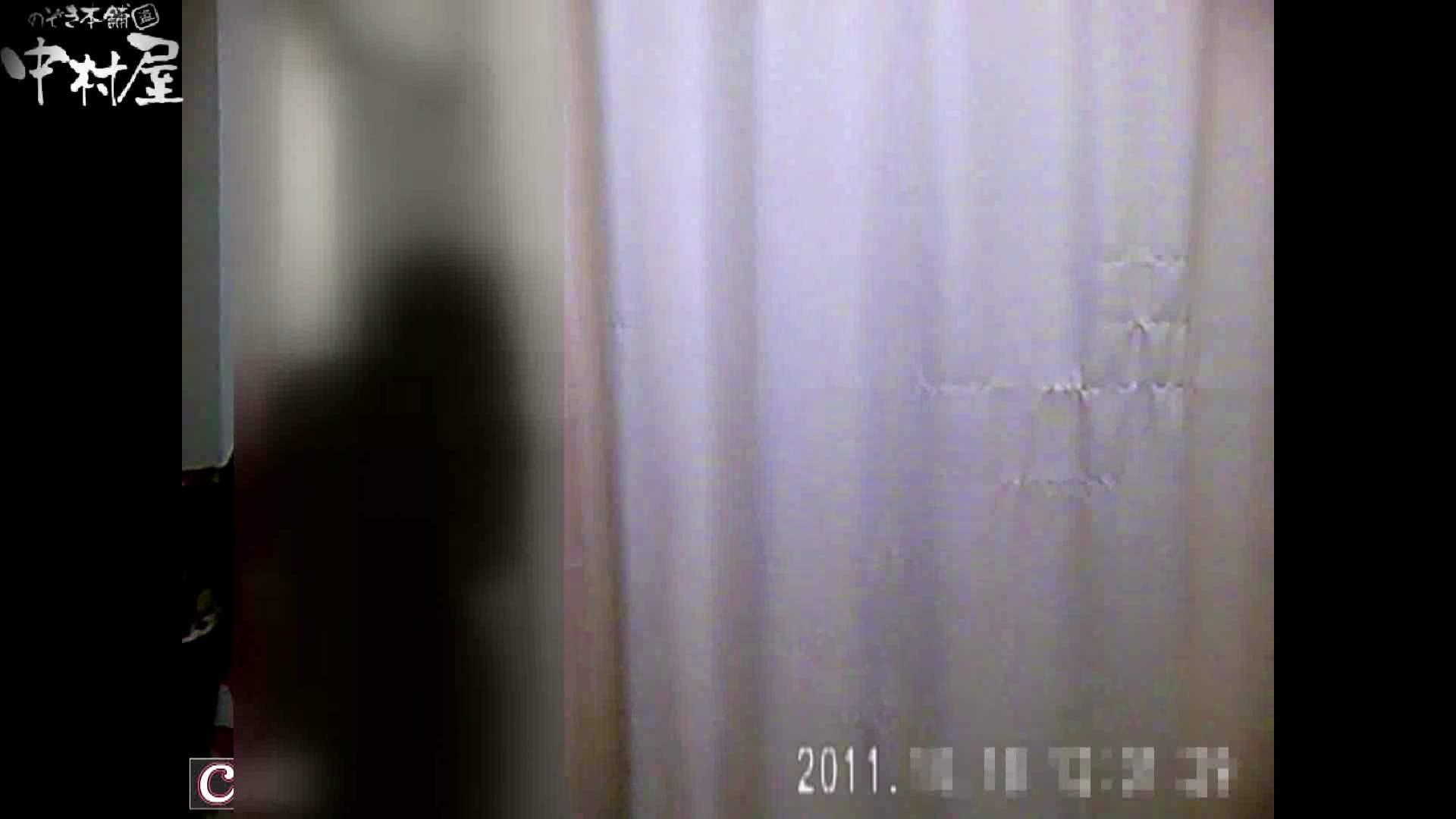 激ヤバ健康診断!着替えの一部始終.vol.61※本編ボカシ・目線無し ギャルヌード セックス無修正動画無料 58画像 56