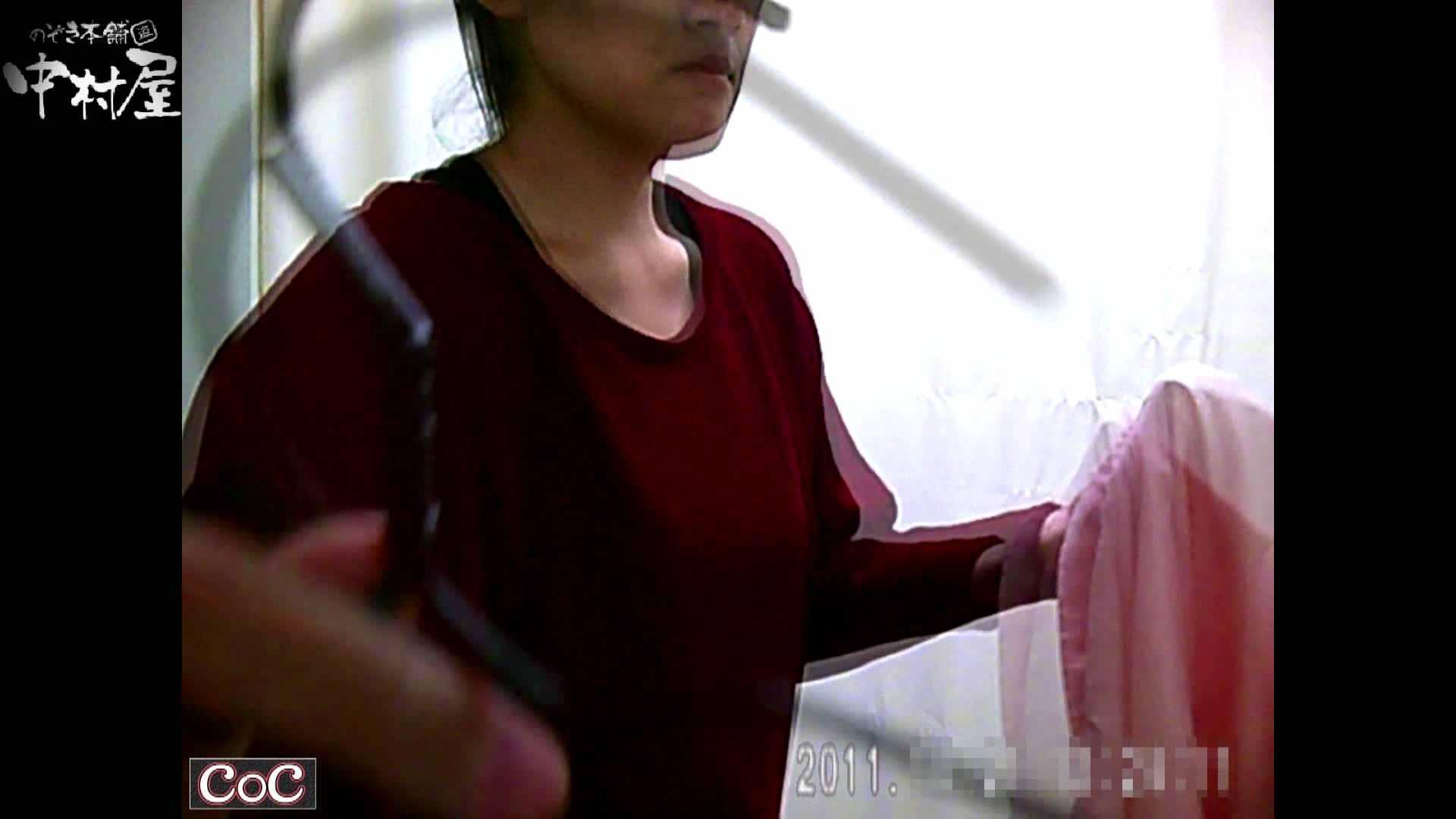 Doctor-X元医者による反抗vol.66後編 OLセックス | 0  107画像 71