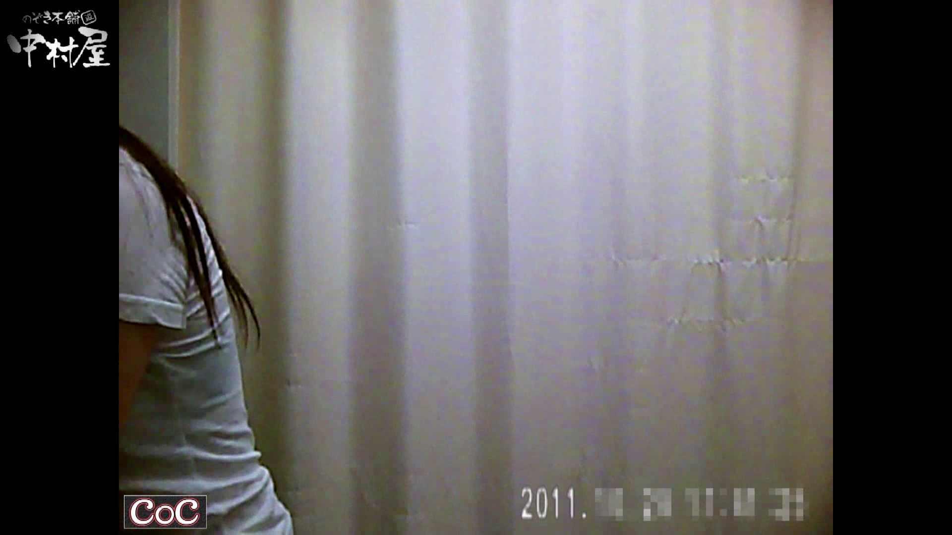 激ヤバ健康診断!着替えの一部始終.vol.69※本編ボカシ・目線無し 盗撮 オマンコ無修正動画無料 72画像 69