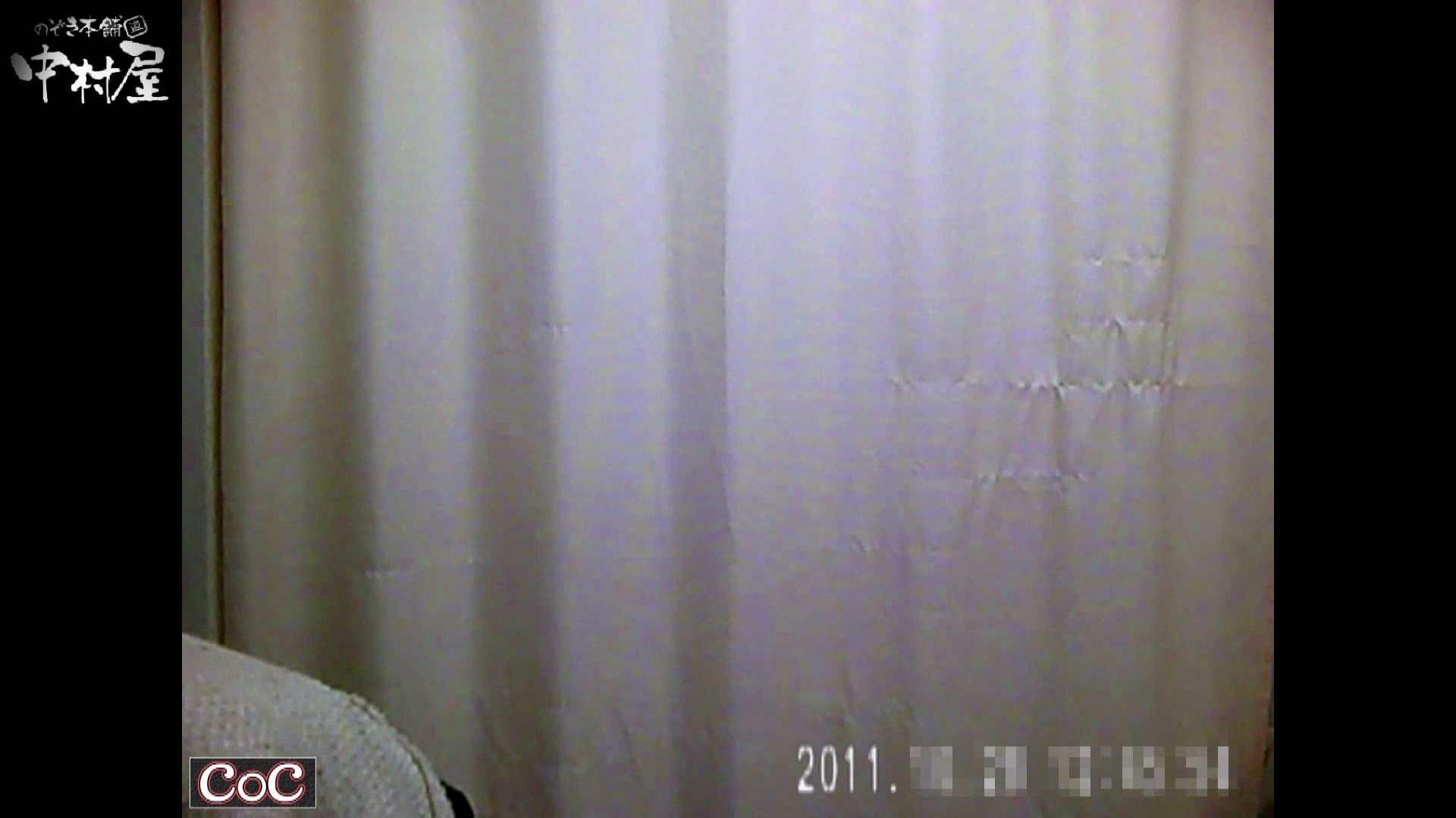 無修正エロ動画|激ヤバ健康診断!着替えの一部始終.vol.75※本編ボカシ・目線無し|のぞき本舗 中村屋