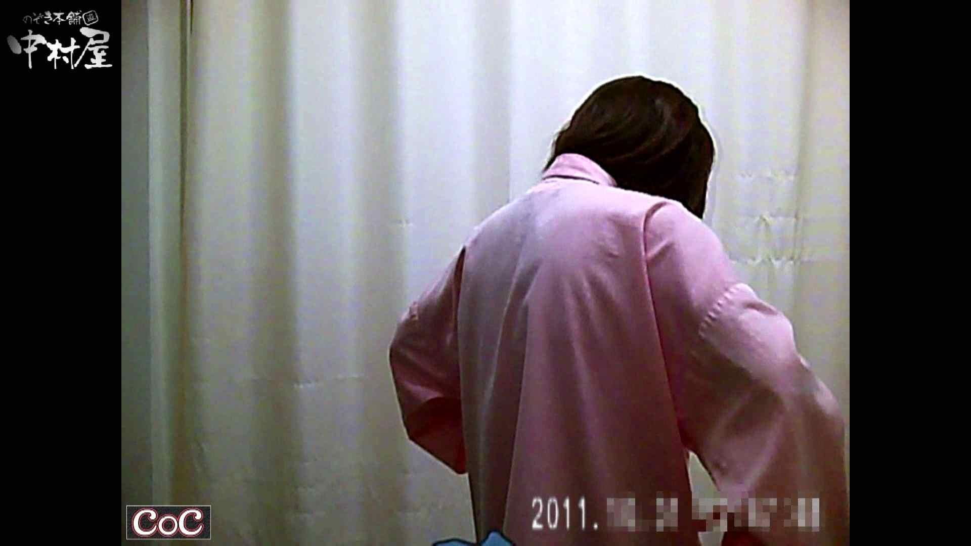 激ヤバ健康診断!着替えの一部始終.vol.77※本編ボカシ・目線無し ナース 覗きオメコ動画キャプチャ 59画像 5