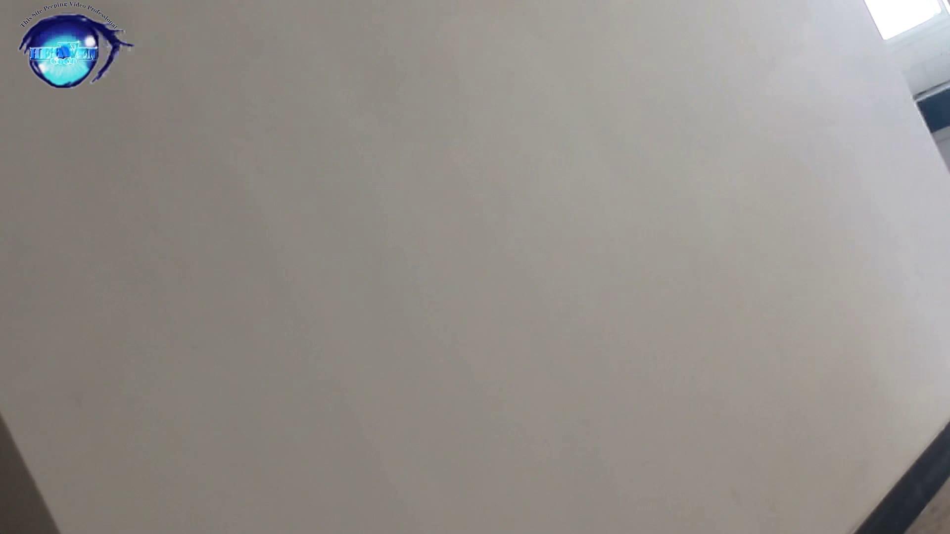 GOD HAND 芸術大学盗撮‼vol.08 OLセックス 覗き性交動画流出 60画像 18