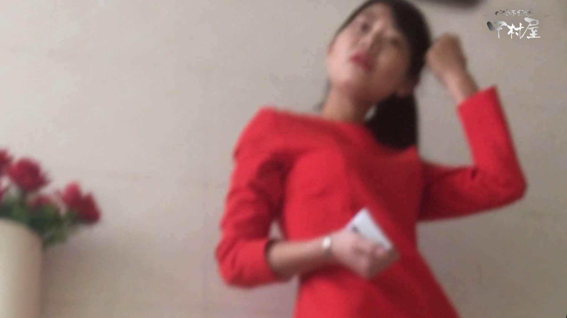 GOD HAND 芸術大学盗撮‼vol.107 OLセックス 盗撮動画紹介 84画像 34