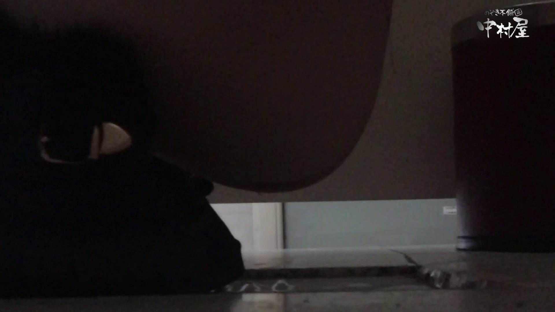 GOD HAND 芸術大学盗撮‼vol.107 OLセックス 盗撮動画紹介 84画像 50