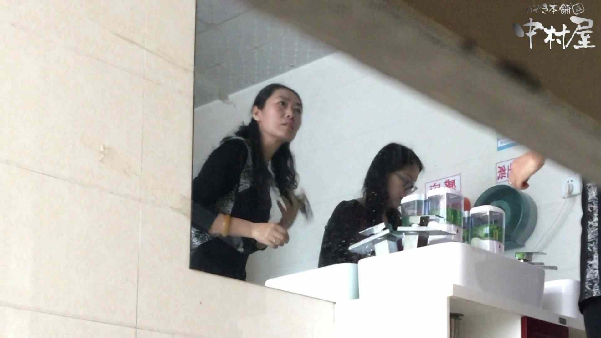 GOD HAND 芸術大学盗撮‼vol.112 盗撮 ワレメ無修正動画無料 106画像 51