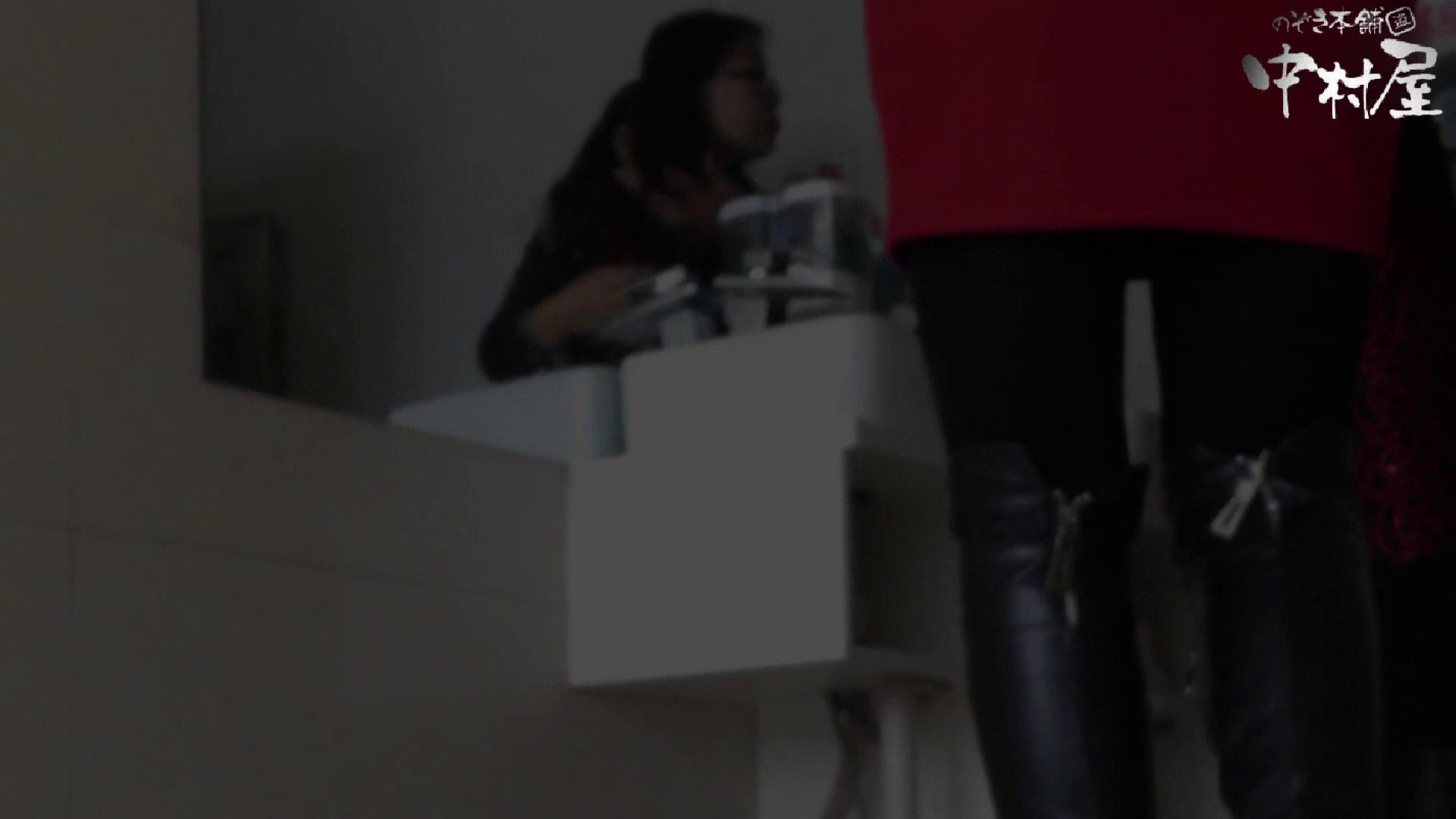 GOD HAND 芸術大学盗撮‼vol.112 OLセックス 隠し撮りオマンコ動画紹介 106画像 54