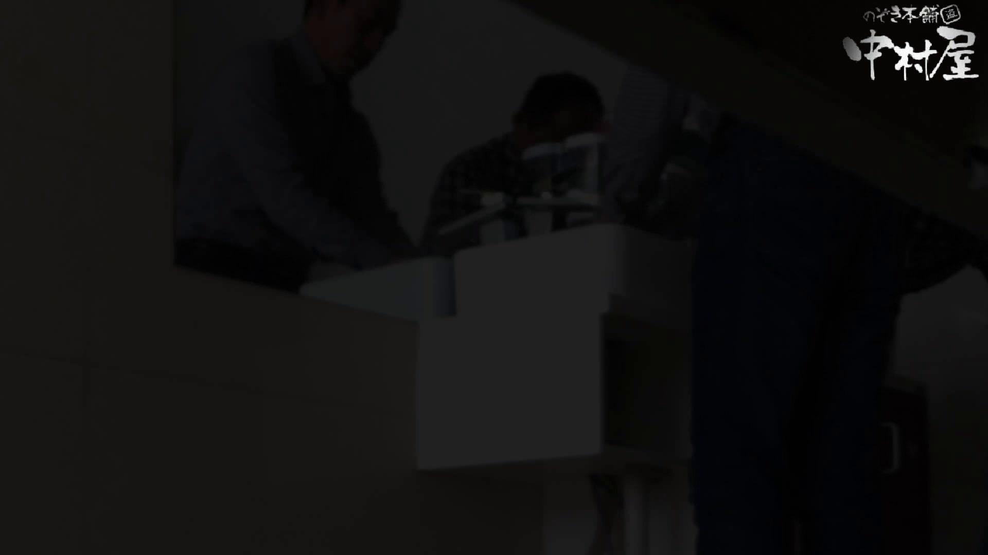 GOD HAND 芸術大学盗撮‼vol.112 洗面所 | 投稿  106画像 81