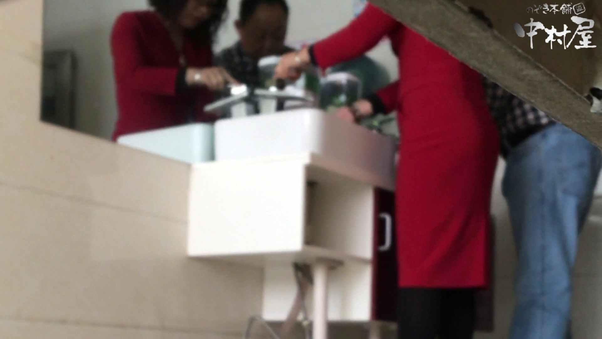 GOD HAND 芸術大学盗撮‼vol.112 盗撮 ワレメ無修正動画無料 106画像 87