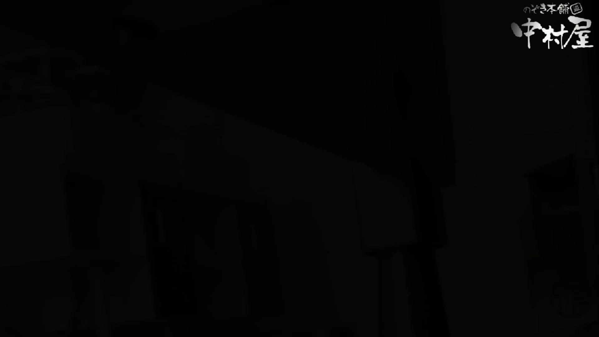 GOD HAND 芸術大学盗撮‼vol.114 洗面所 盗撮エロ画像 83画像 6