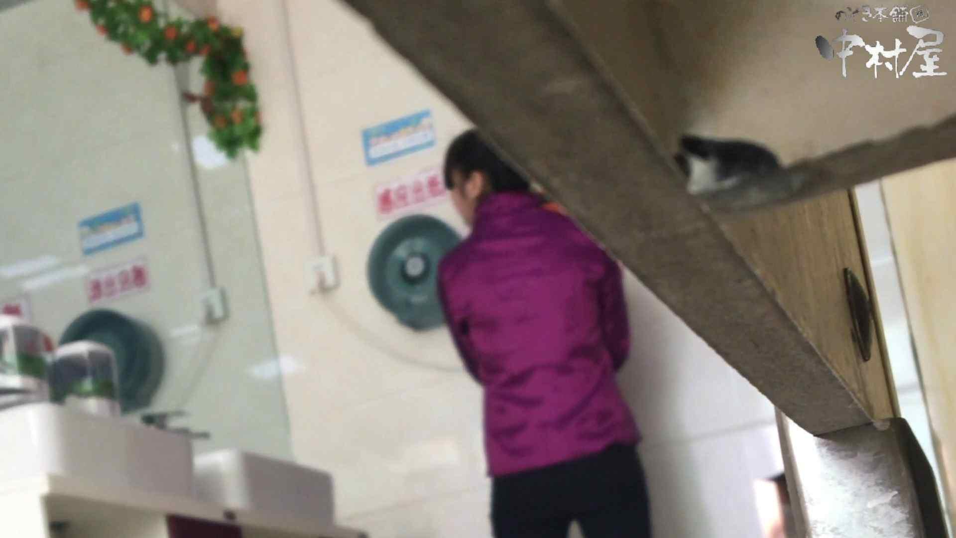 GOD HAND 芸術大学盗撮‼vol.114 洗面所 盗撮エロ画像 83画像 18