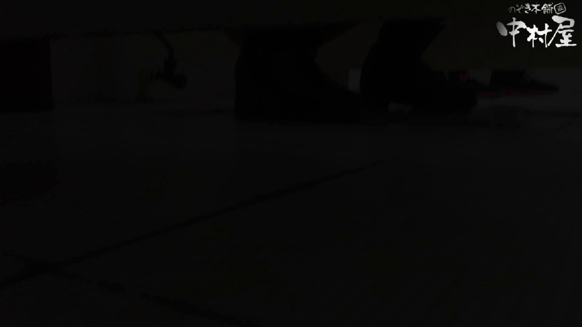 GOD HAND 芸術大学盗撮‼vol.114 投稿 覗きおまんこ画像 83画像 47