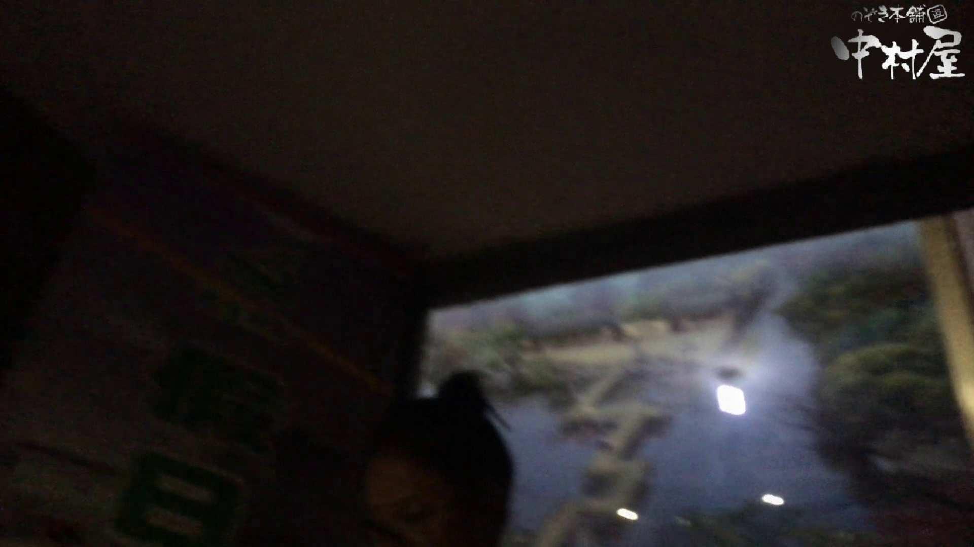 GOD HAND 芸術大学盗撮‼vol.114 洗面所 盗撮エロ画像 83画像 54