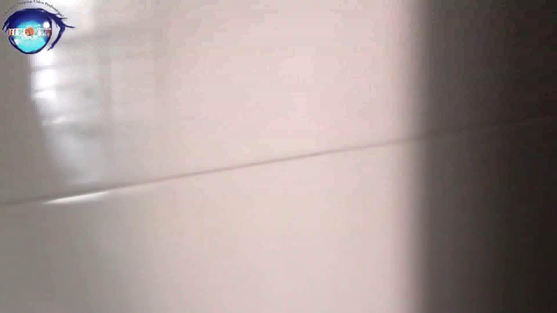 GOD HAND 芸術大学盗撮‼vol.15 投稿 すけべAV動画紹介 110画像 75