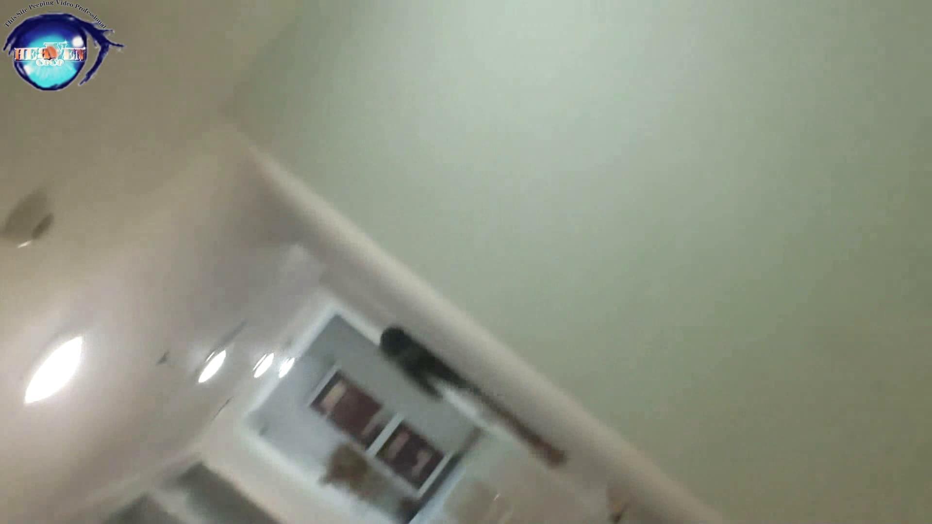 GOD HAND 芸術大学盗撮‼vol.22 盗撮 オメコ動画キャプチャ 66画像 26