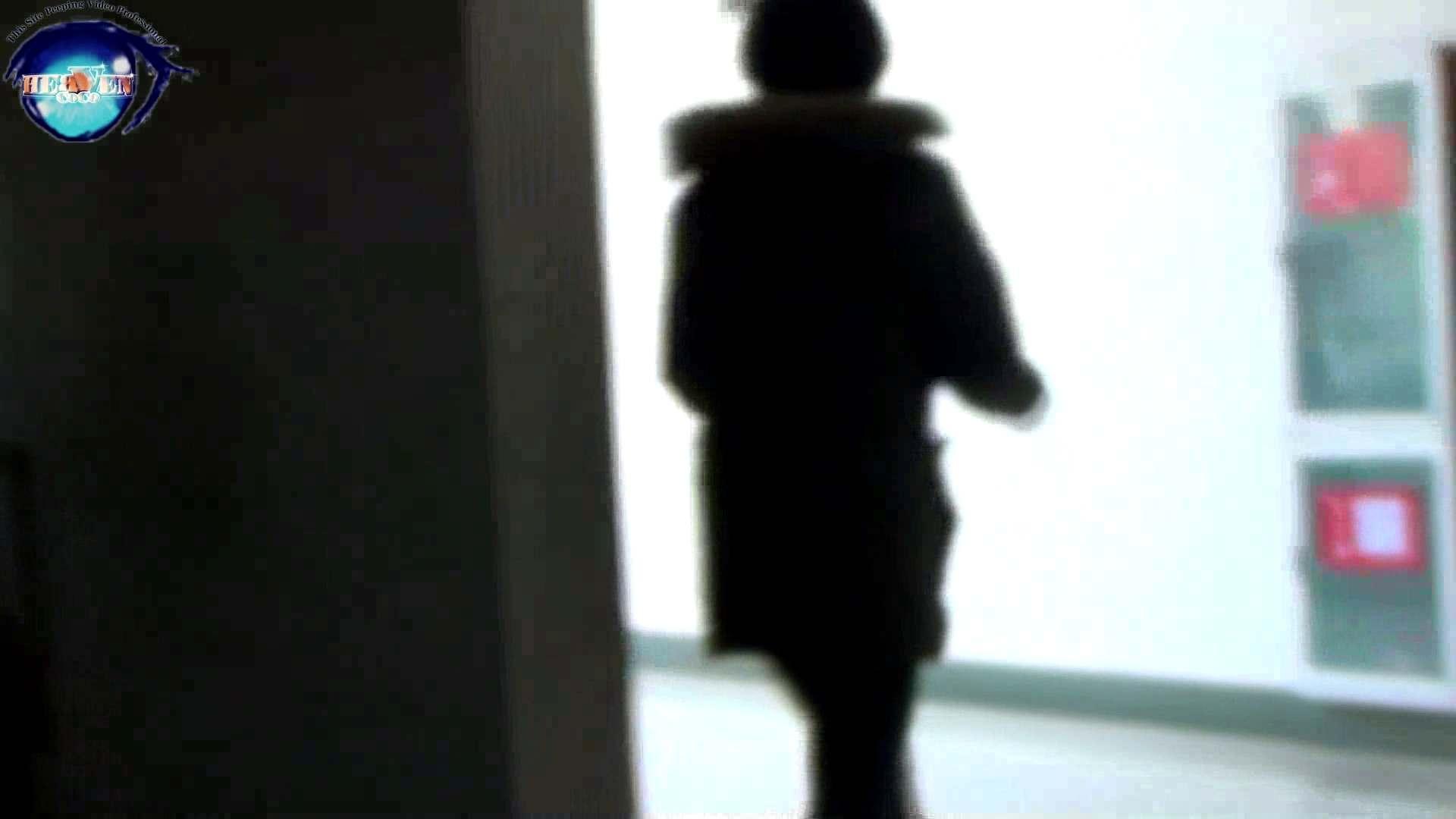 GOD HAND 芸術大学盗撮‼vol.22 盗撮 オメコ動画キャプチャ 66画像 34