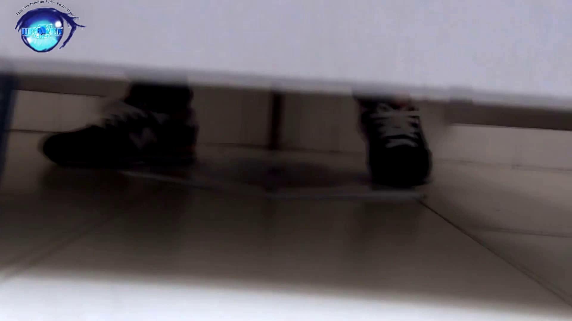 GOD HAND 芸術大学盗撮‼vol.26 投稿 おまんこ無修正動画無料 89画像 23