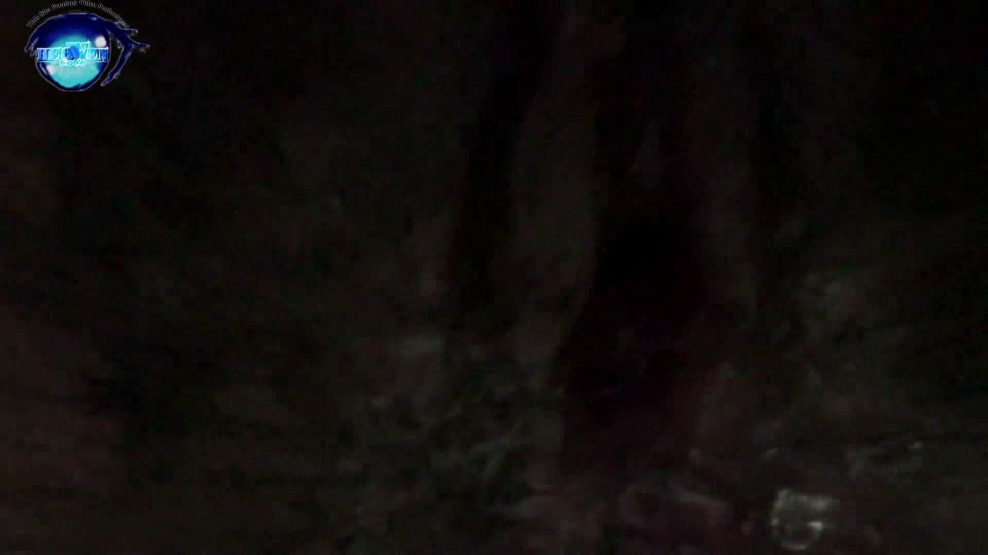 GOD HAND 芸術大学盗撮‼vol.28 OLセックス のぞきおめこ無修正画像 109画像 22