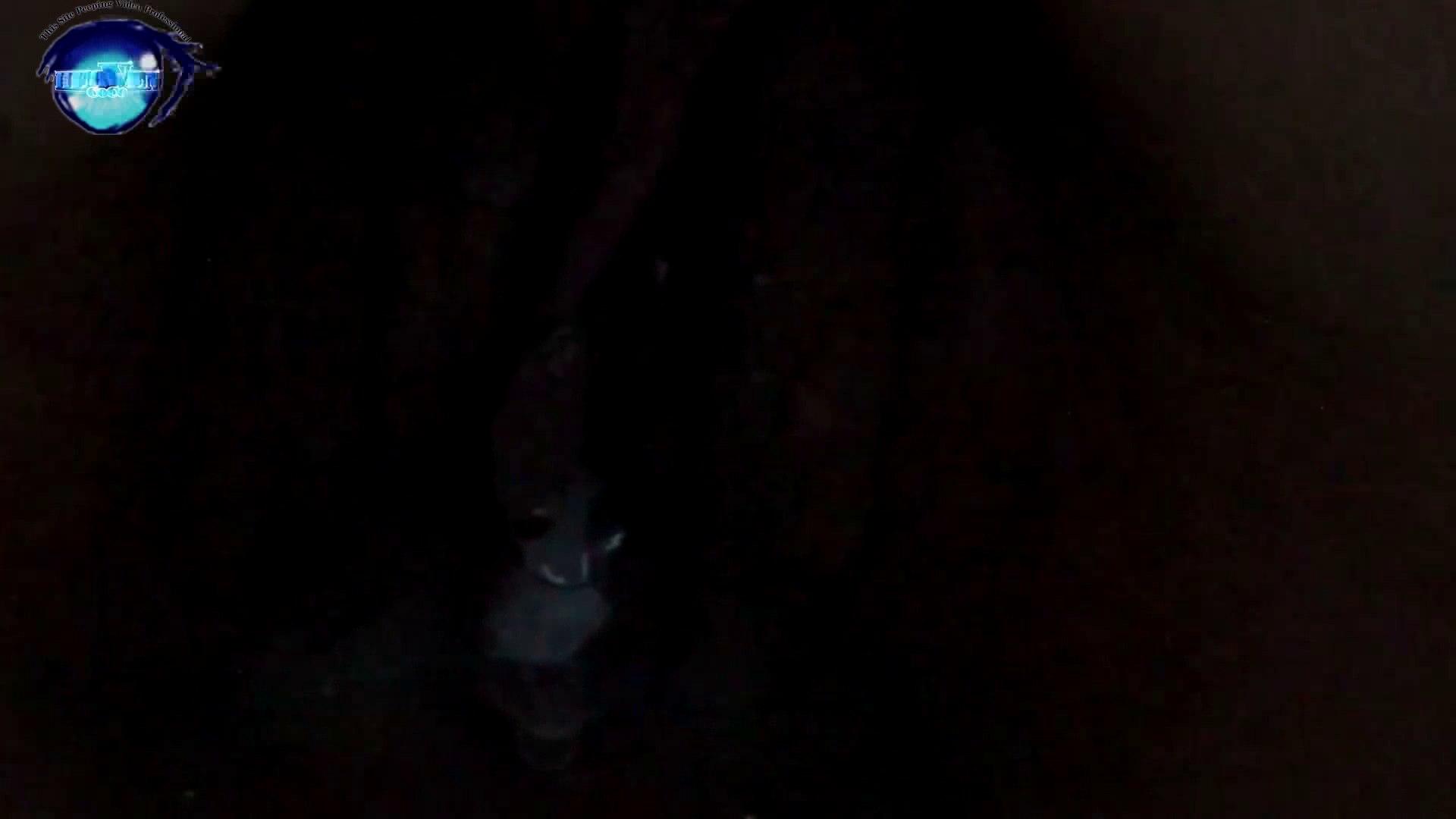 GOD HAND 芸術大学盗撮‼vol.28 OLセックス のぞきおめこ無修正画像 109画像 46