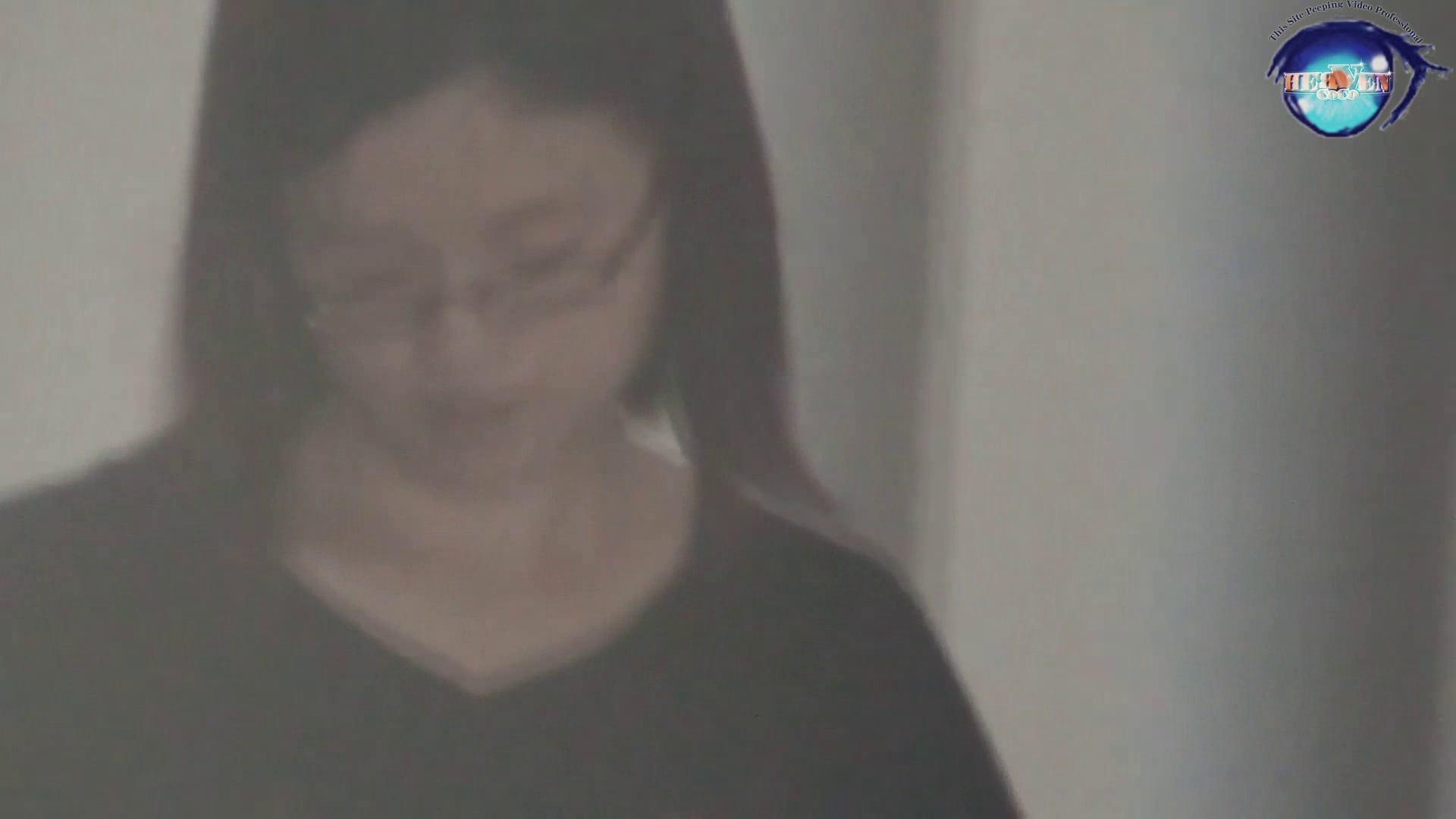 無修正エロ動画|GOD HAND 芸術大学盗撮‼vol.54|のぞき本舗 中村屋