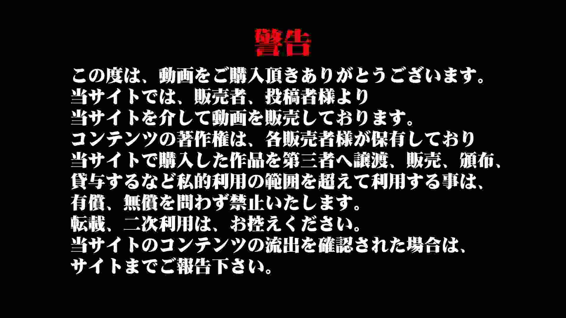 GOD HAND 芸術大学盗撮‼vol.75 投稿 盗み撮り動画キャプチャ 103画像 3
