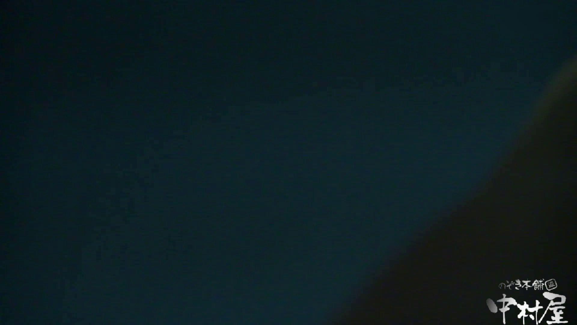 GOD HAND 芸術大学盗撮‼vol.76 投稿 オメコ無修正動画無料 68画像 27