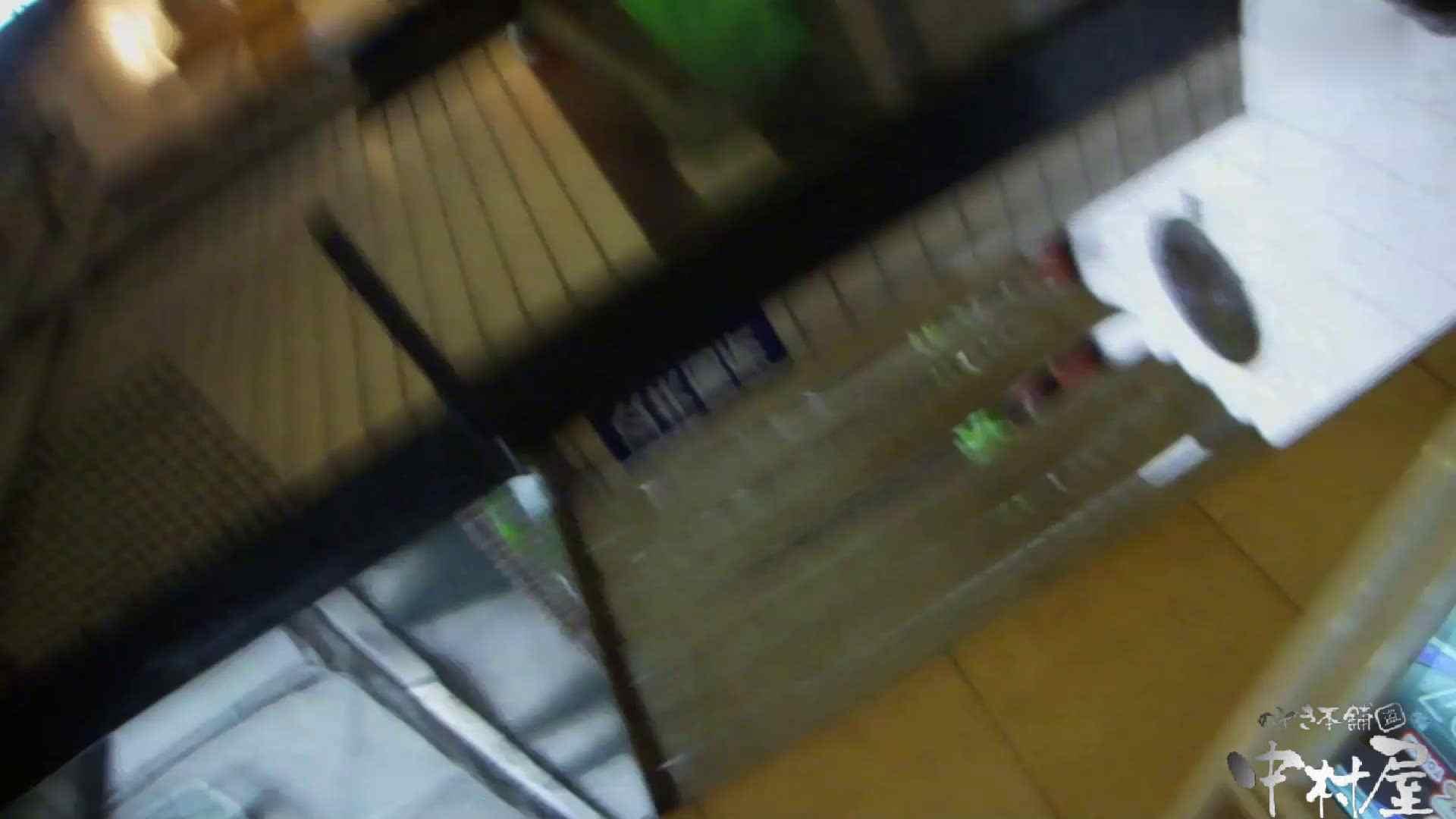 GOD HAND 芸術大学盗撮‼vol.76 洗面所 | OLセックス  68画像 41
