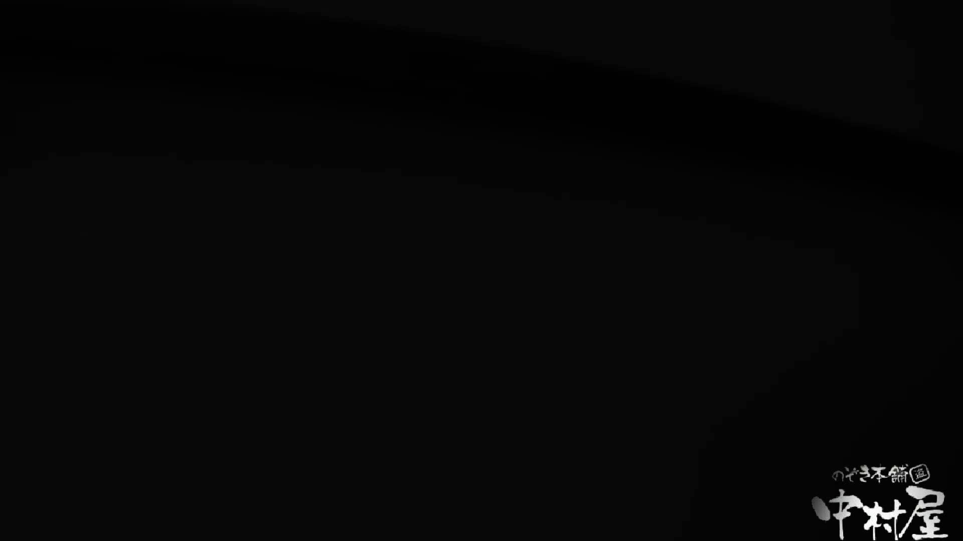 GOD HAND 芸術大学盗撮‼vol.76 洗面所 | OLセックス  68画像 45