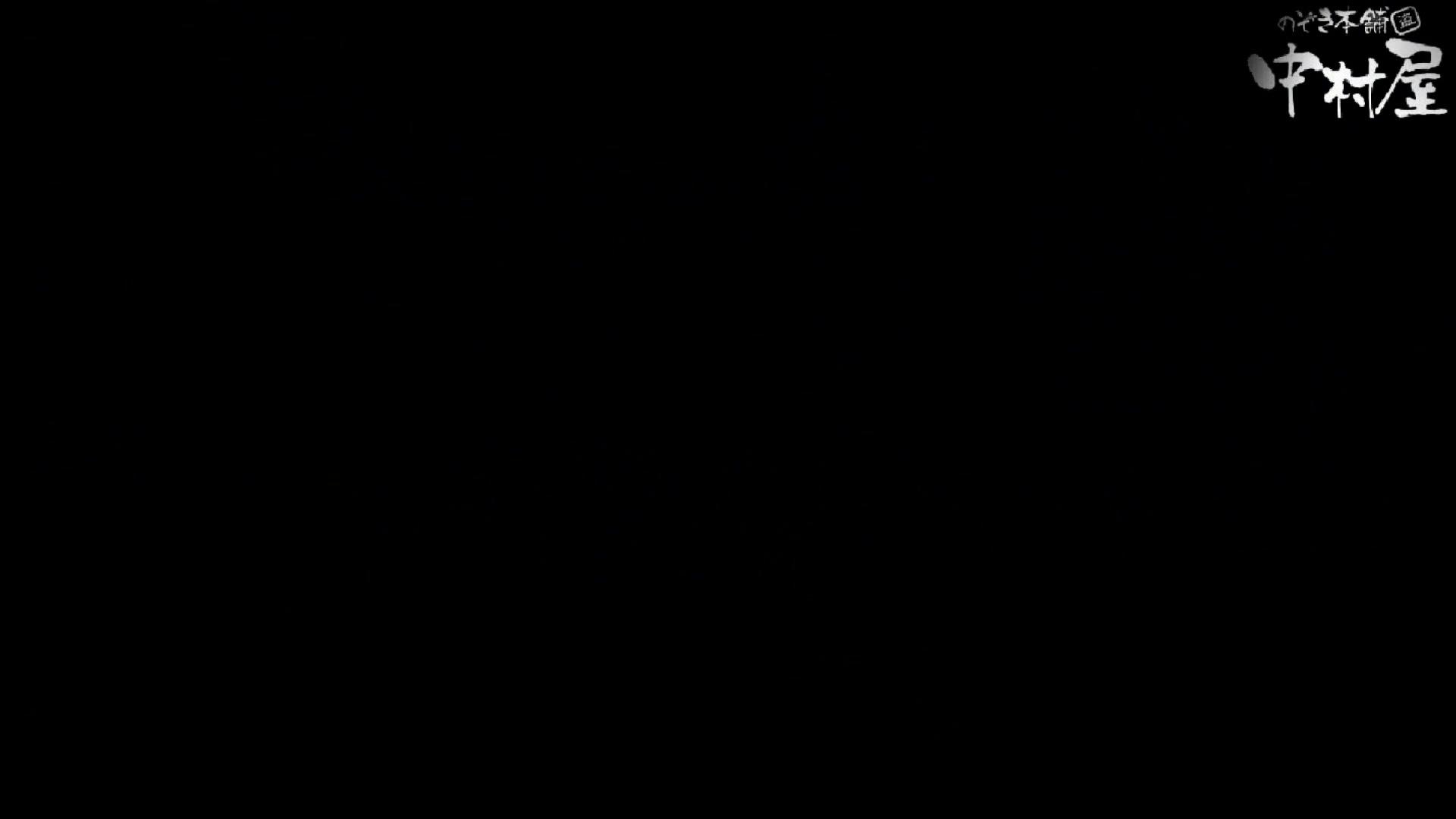 GOD HAND 芸術大学盗撮‼vol.79 盗撮 SEX無修正画像 81画像 74