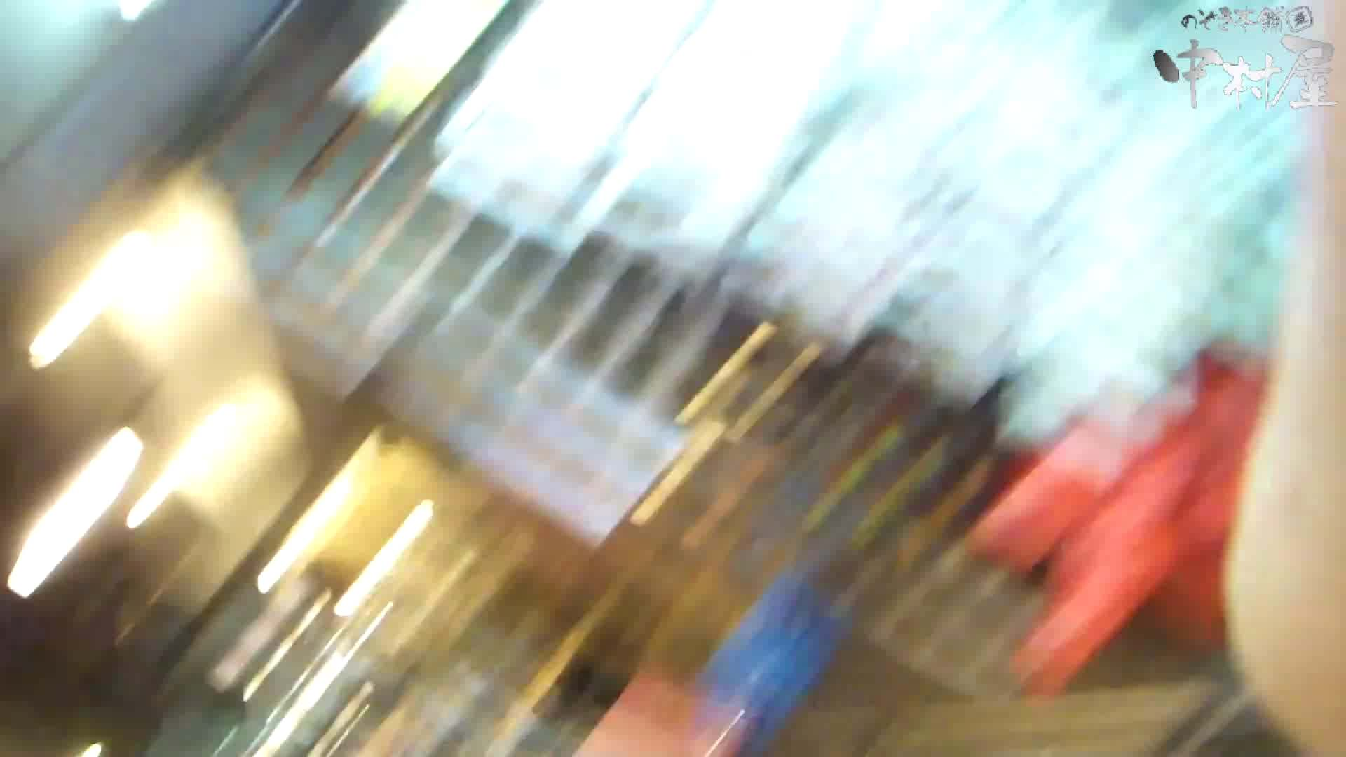 GOD HAND 芸術大学盗撮‼vol.79 洗面所 | OLセックス  81画像 77