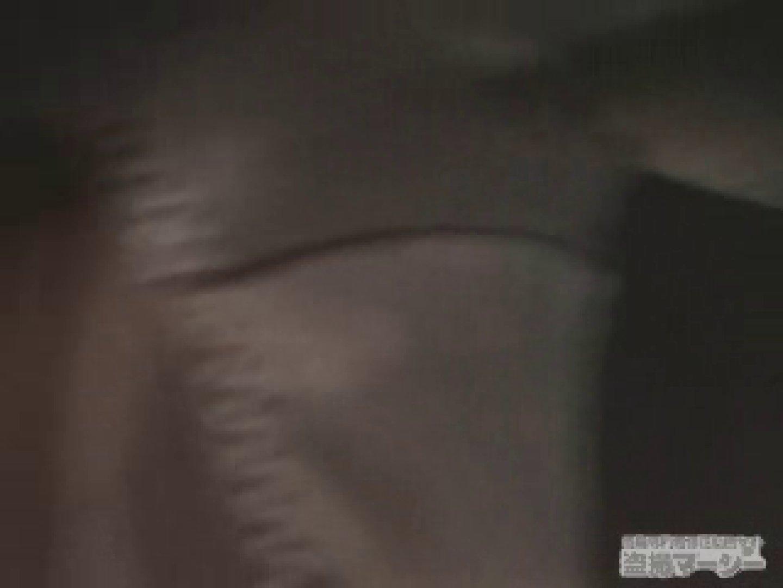 無修正エロ動画|いたずらっち②|のぞき本舗 中村屋