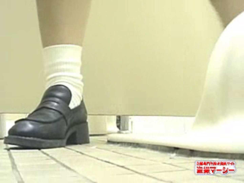 個室潜入お宝動画! 制服女子編 盗撮 エロ無料画像 61画像 12